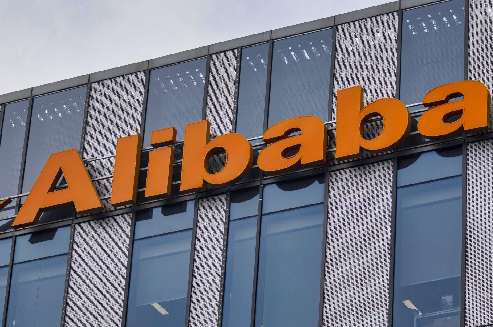 Alibaba Group's headquarters in Shanghai, China, July 21, 2020. (EPA Photo)