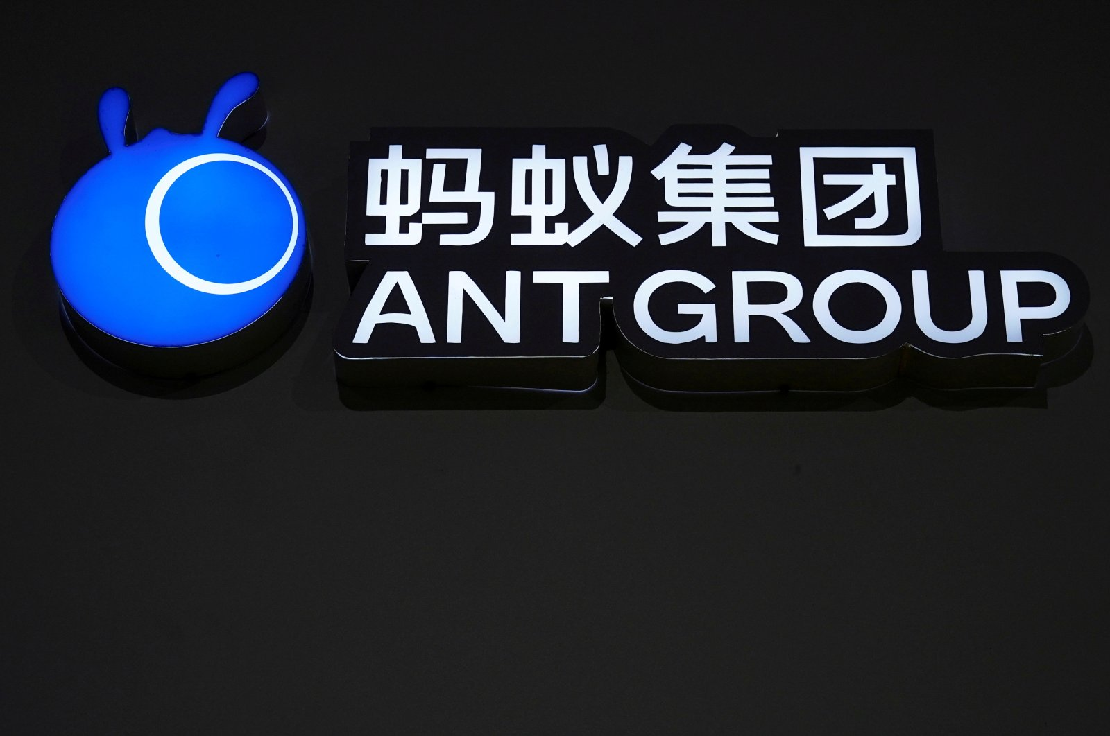 A sign of Ant Group is seen during the World Internet Conference (WIC) in Wuzhen, Zhejiang province, China, Nov. 23, 2020. (Reuters Photo)