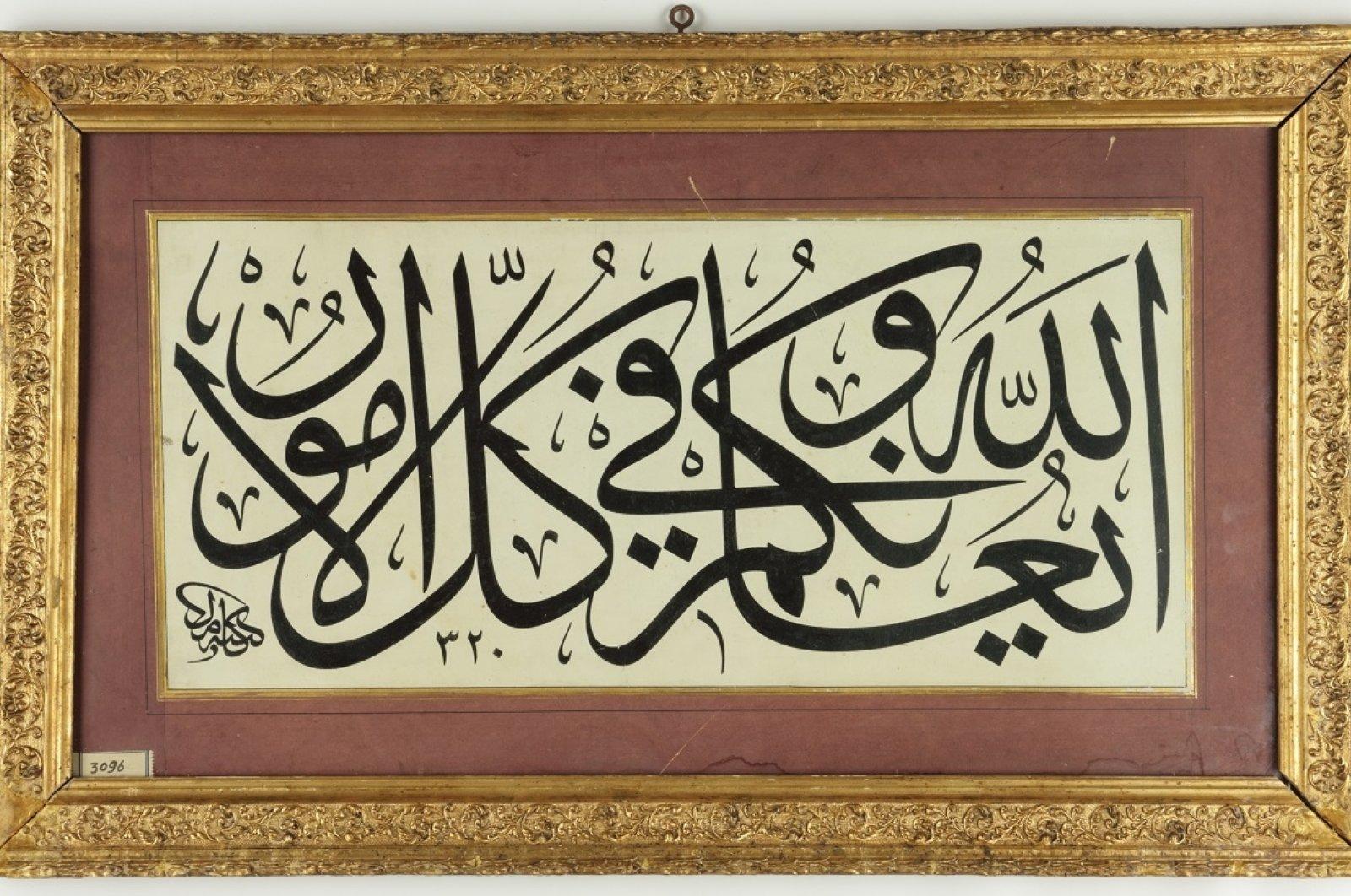 Istanbul's Museum of Turkish, Islamic Arts hosts exhibit on faith