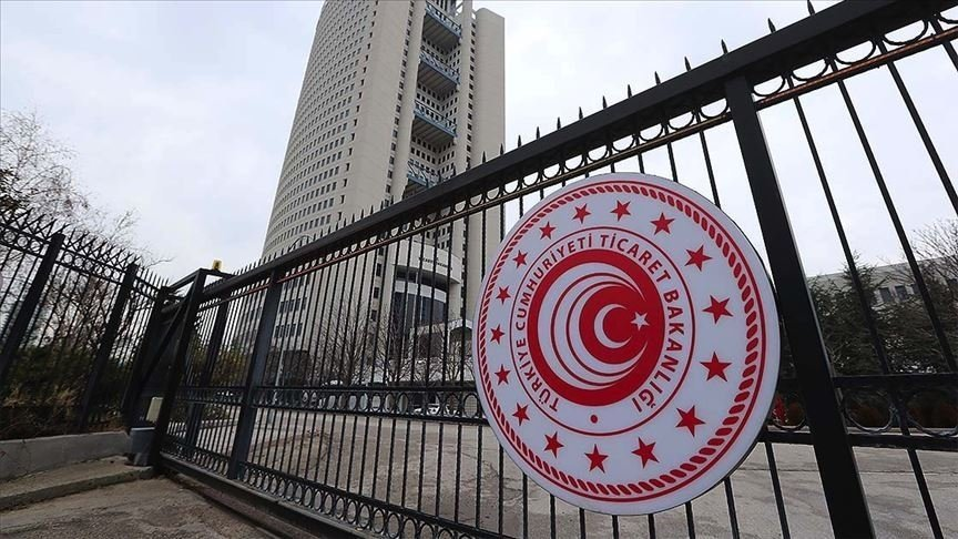 The headquarters of Turkey's Trade Ministry in Ankara is seen in this undated file photo. (AA Photo)