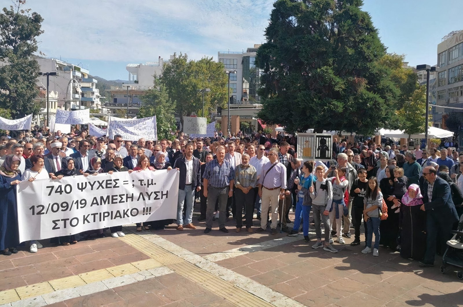 Turks in Western Thrace's Iskeçe (Xanthi) province protest Greek government's assimilation policies in education, Iskeçe (Xanthi), Western Thrace, Greece, Sept. 24, 2019. (Sabah Photo)