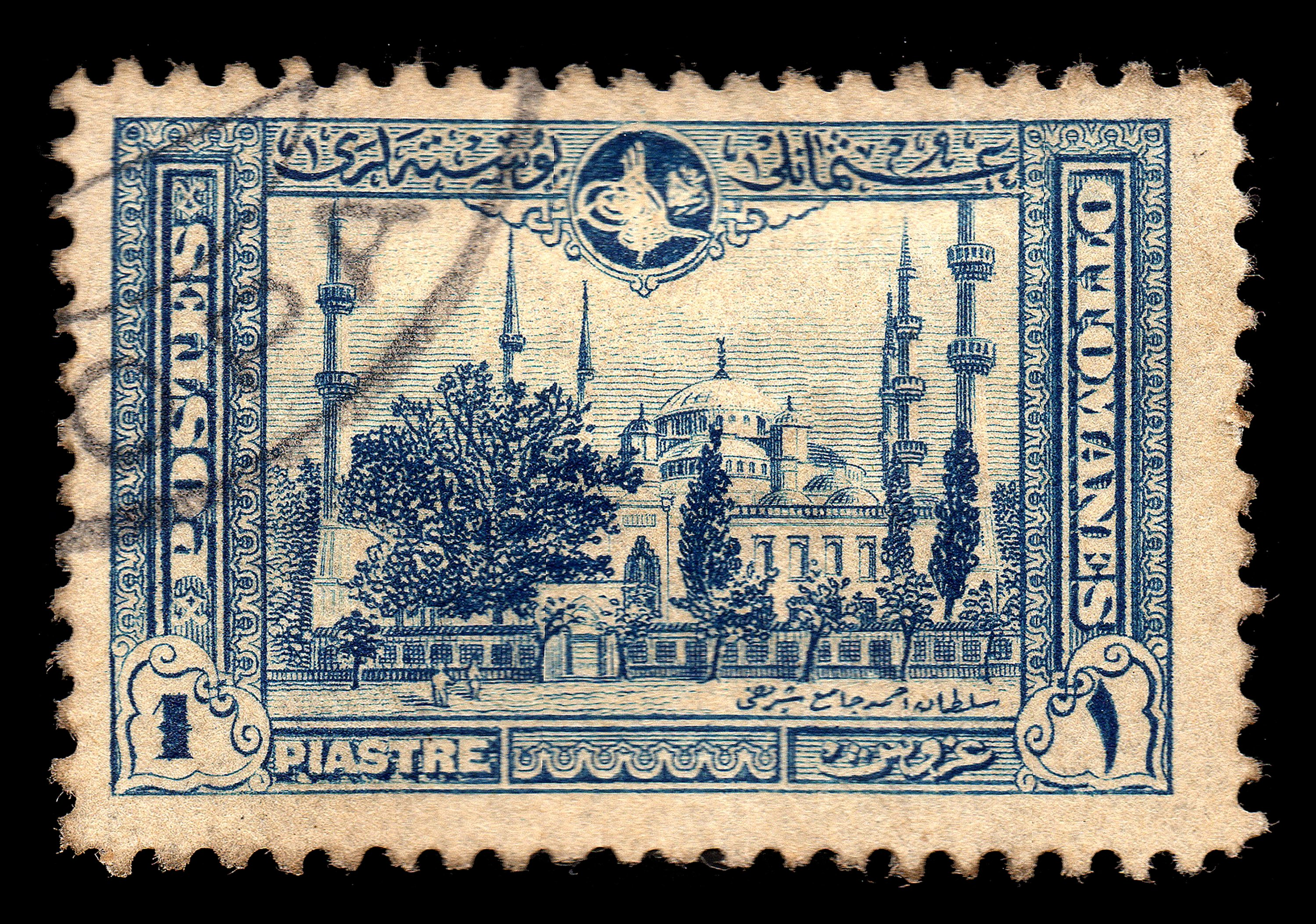 A postage stamp printed during the Ottoman Empire period shows Istanbul's historic Blue Mosque, in this photo taken in Ankara, Turkey, March 23, 2021. (Photo by Shutterstock)