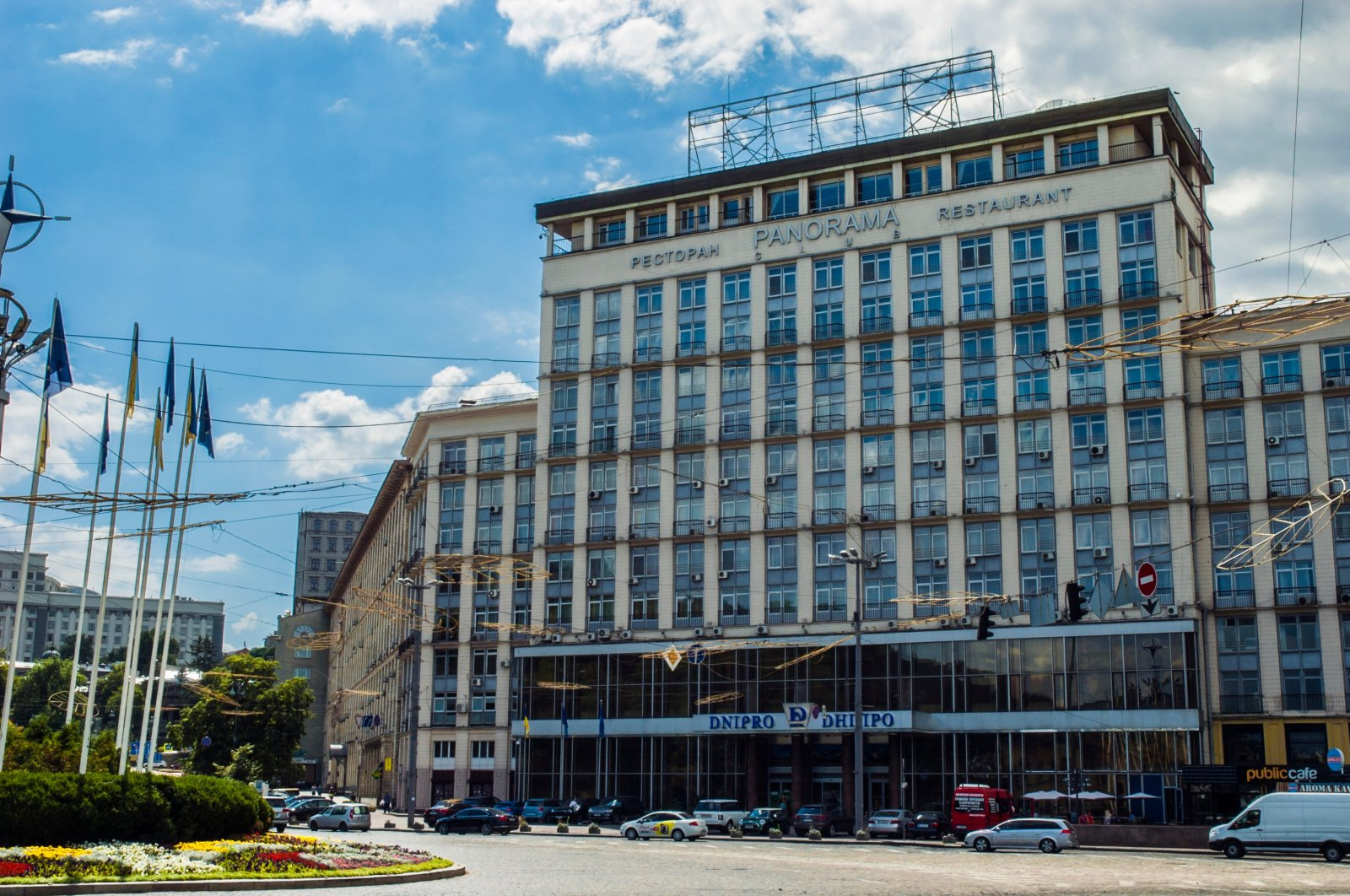Kyiv's Hotel Dnipro which sold through an auction in a privatization campaign, Kyiv, Ukraine, July 21, 2020. (Shutterstock Photo)