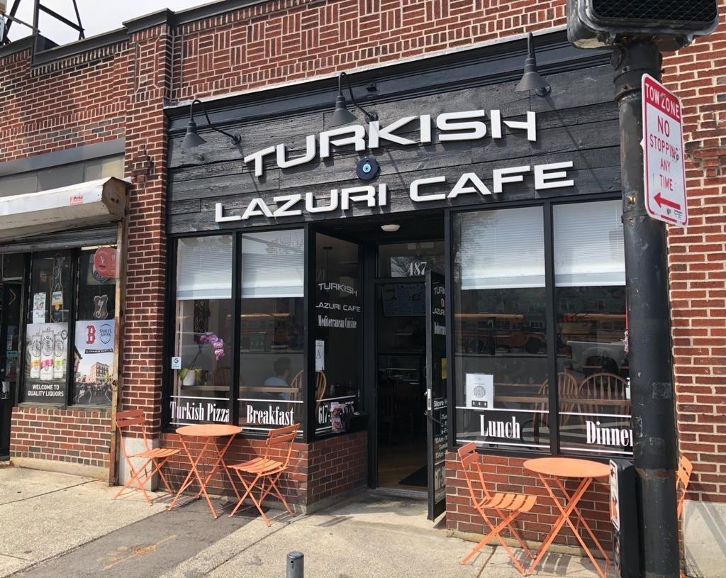 Turkish Lazuri Cafe is located in the Boston area in Massachusetts, U.S. (Photo by Matt Hanson)