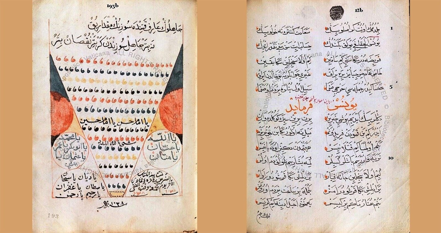 """Two pages of the recently discovered copy of Yunus Emre's """"Divan"""" from the Vatican Library archive is seen in this photo distributed on May 9, 2021. (DHA Photo)"""