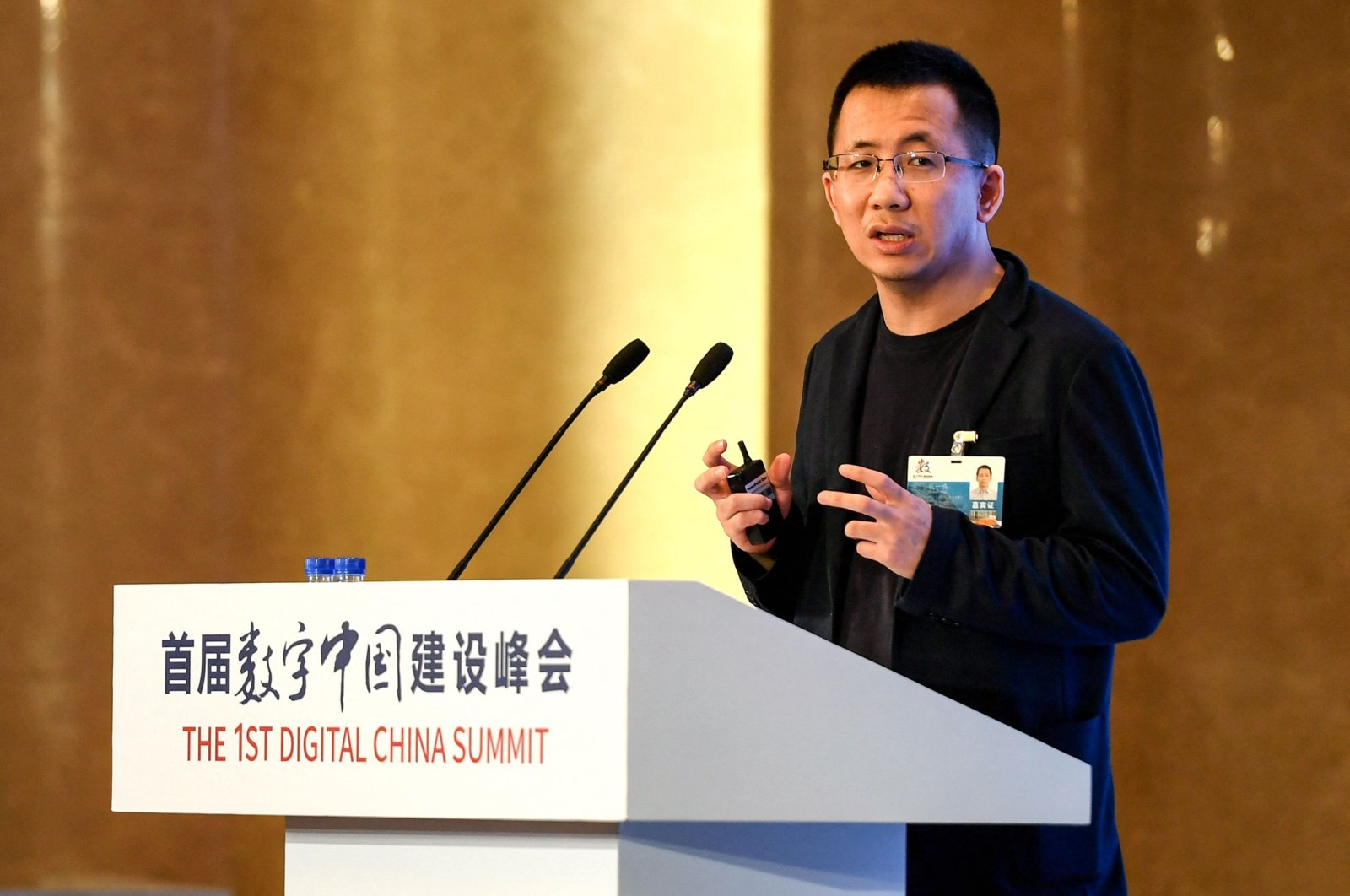 CEO of Bytedance Zhang Yiming speaking during the 1st Digital China Summit in Fuzhou, in eastern Fujian province, China, April 23, 2018. (AFP Photo)
