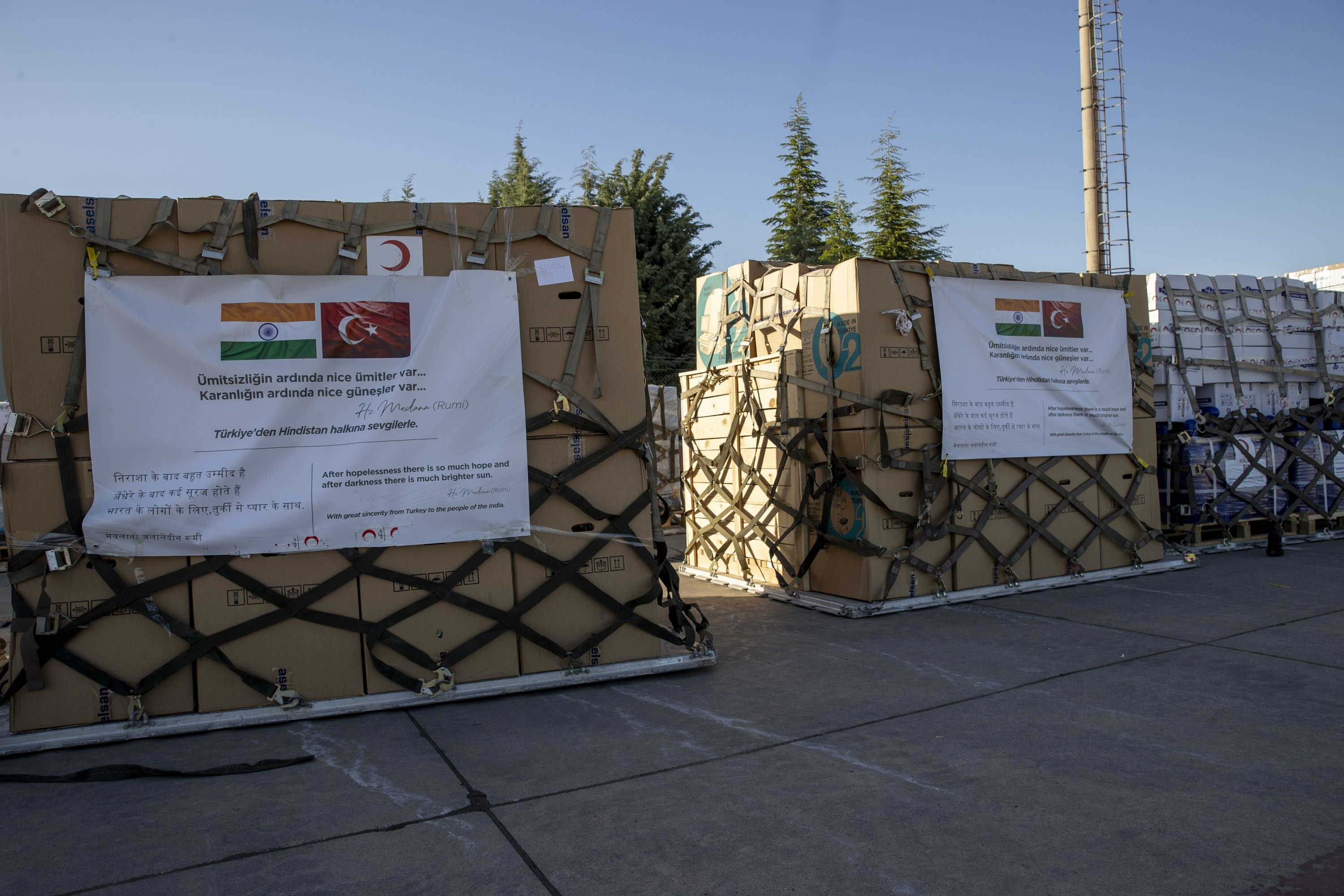 Medical aid packages bound for India to help fight the COVID-19 pandemic are seen at Etimesgut Air Base in Ankara, Turkey, May 25, 2021. (AA Photo)