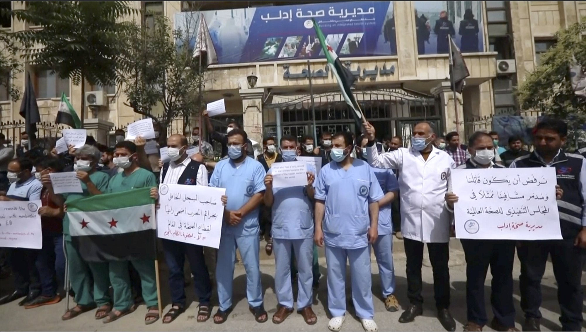 Medical workers protest a decision to grant the Syrian regime a seat on the executive board of the World Health Organization (WHO), Idlib, northwestern Syria, May 31, 2021. (AP Photo)