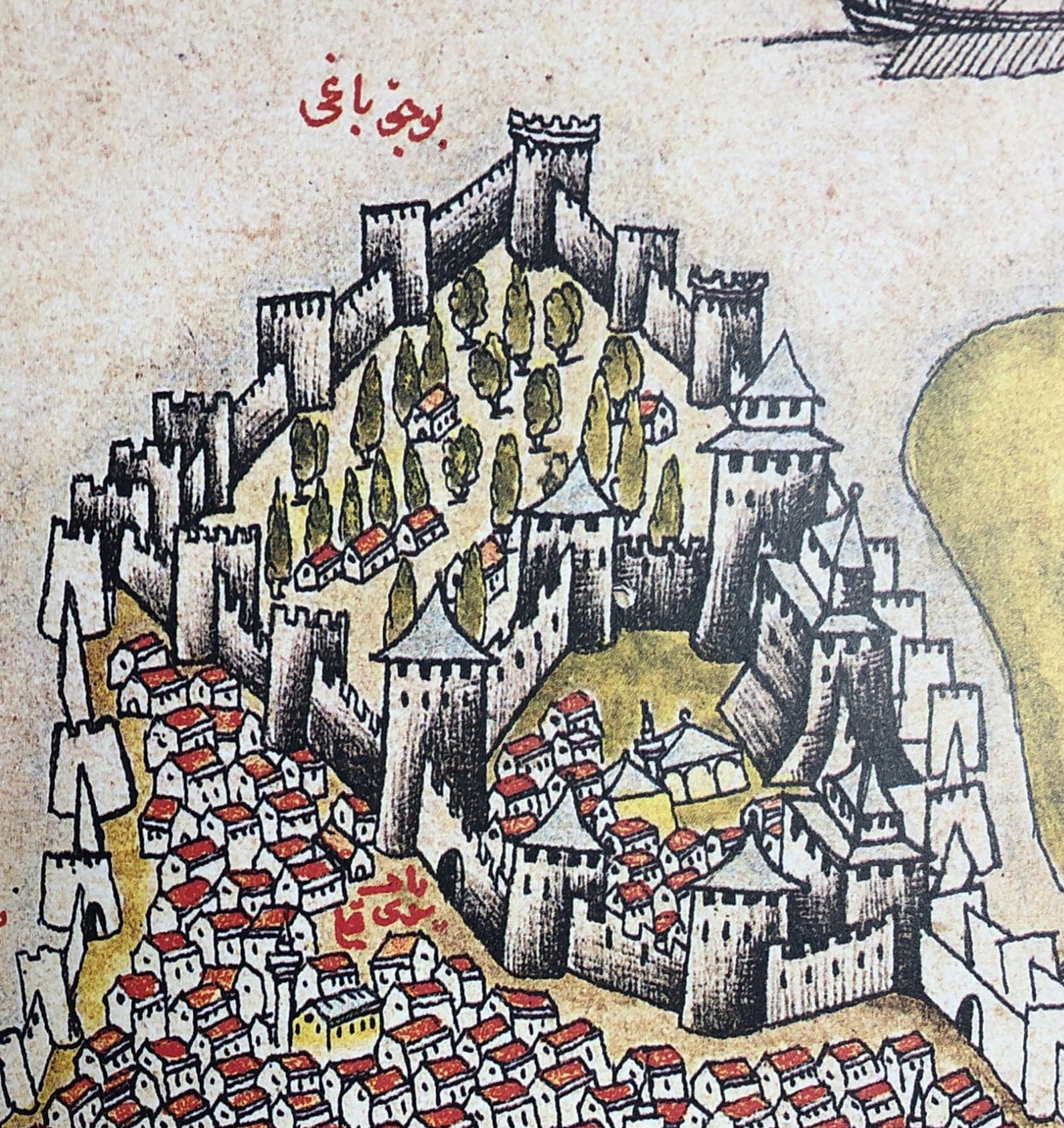 An old drawing shows the area of Yedikule Fortress. (AA Photo)