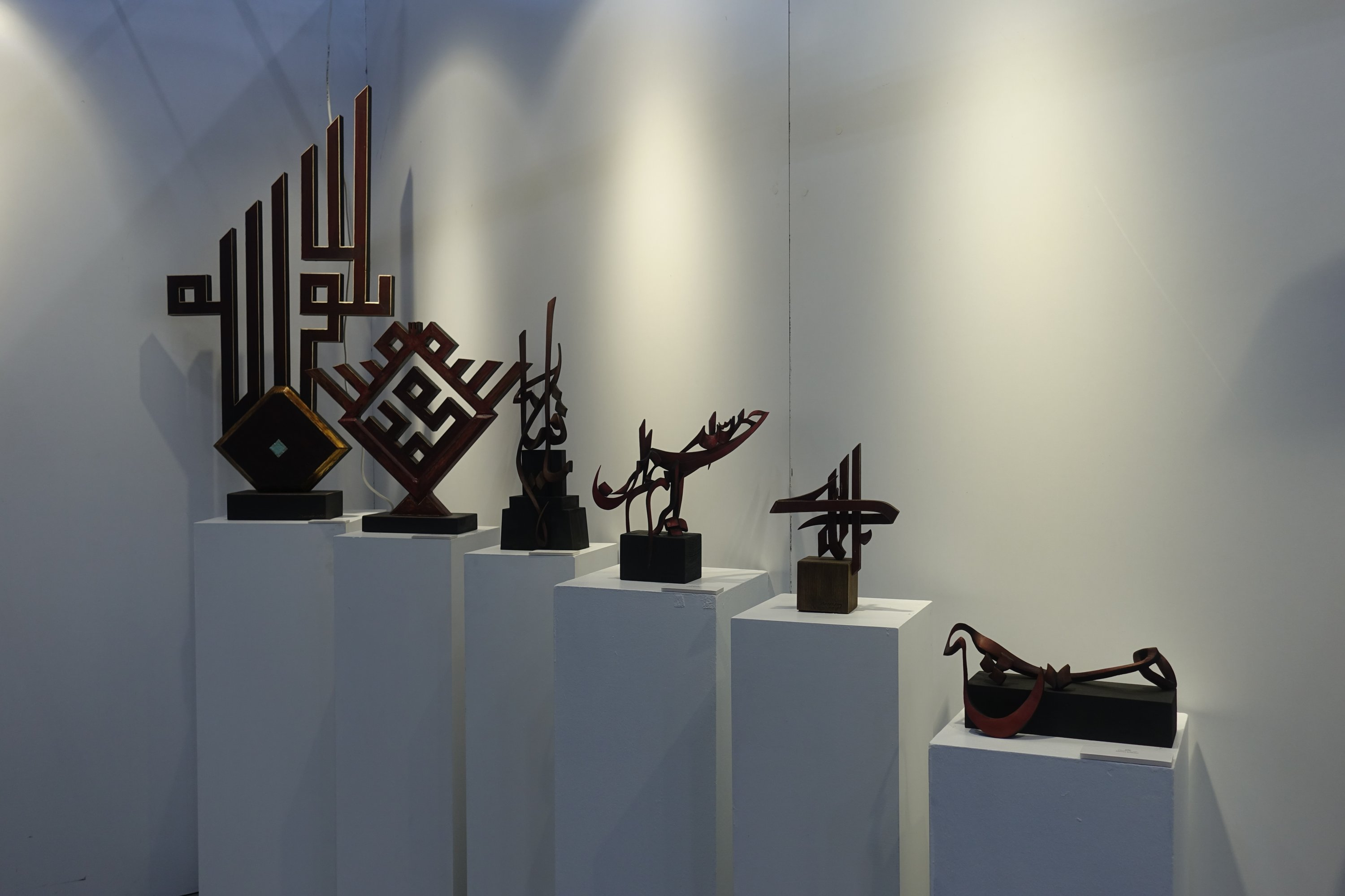 Three-dimensional Arabic calligraphy artwork is presented atthe ArtContact Istanbul Art Fair, Istanbul, Turkey, May 31, 2021. (AA Photo)