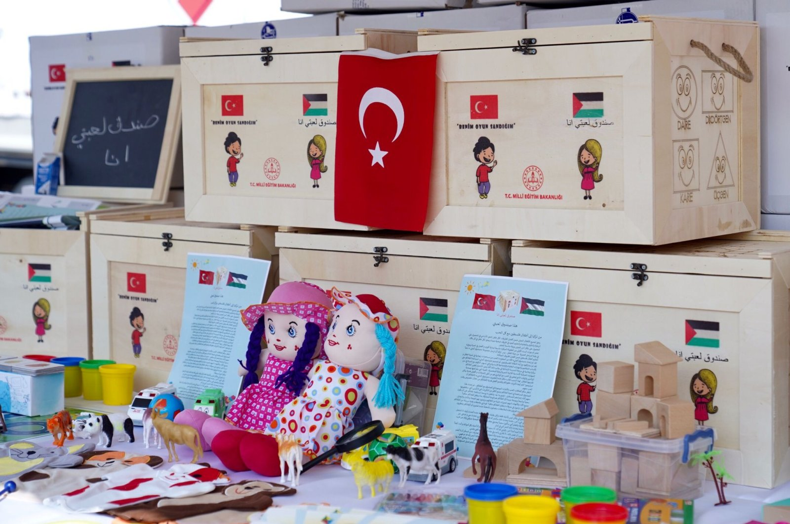Toy boxes prepared by Turkey's Education Ministry are displayed before being dispatched to Palestinian children in Ankara, Turkey, June 9, 2021. (AA Photo)