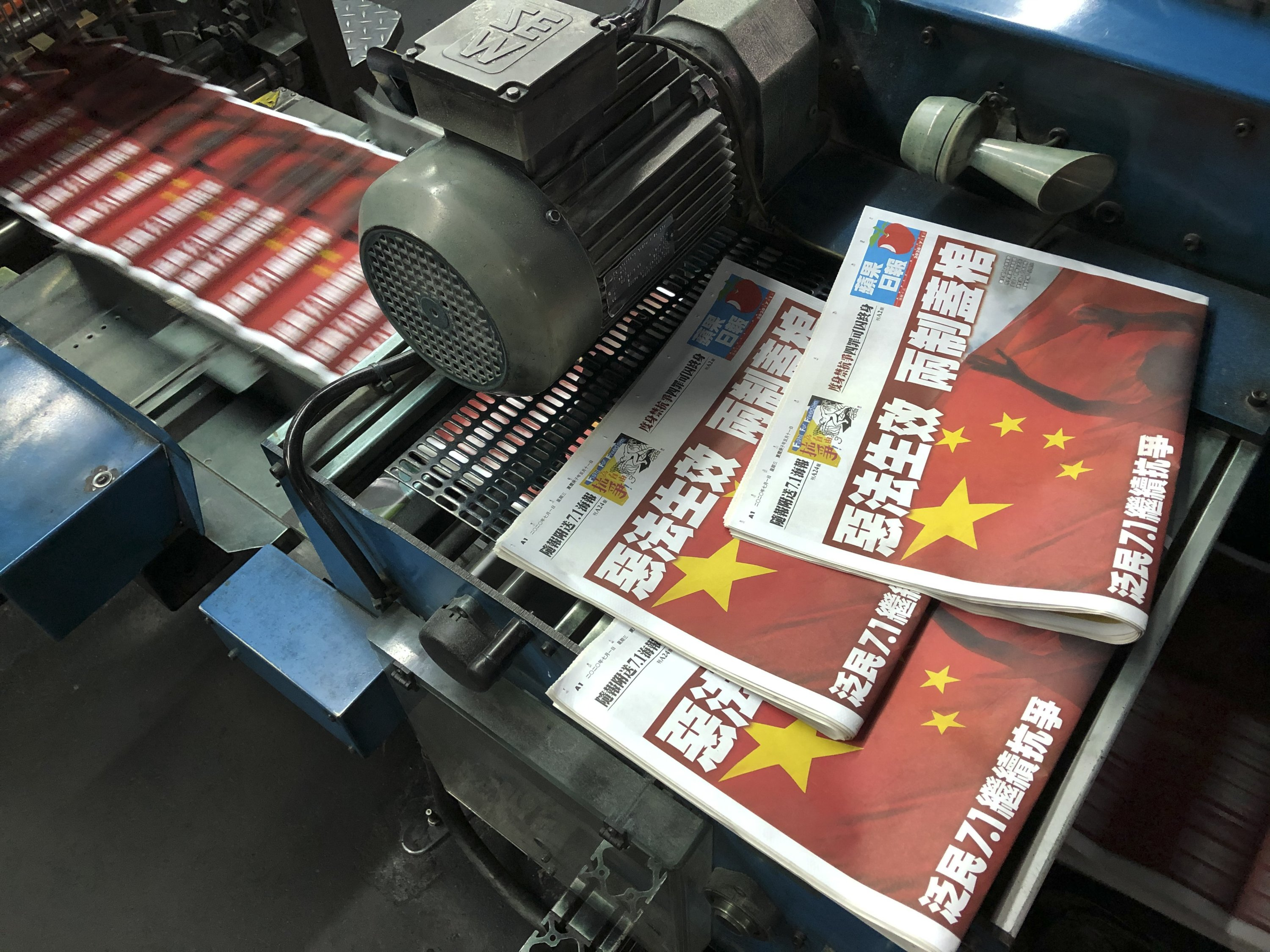 Copies of Apple Daily's July 1, 2020, edition are seen with its front page title 'Draconian law is effective, one country two system is dead' at the newspaper's printing house in Hong Kong on July 1, 2020. (AP Photo)