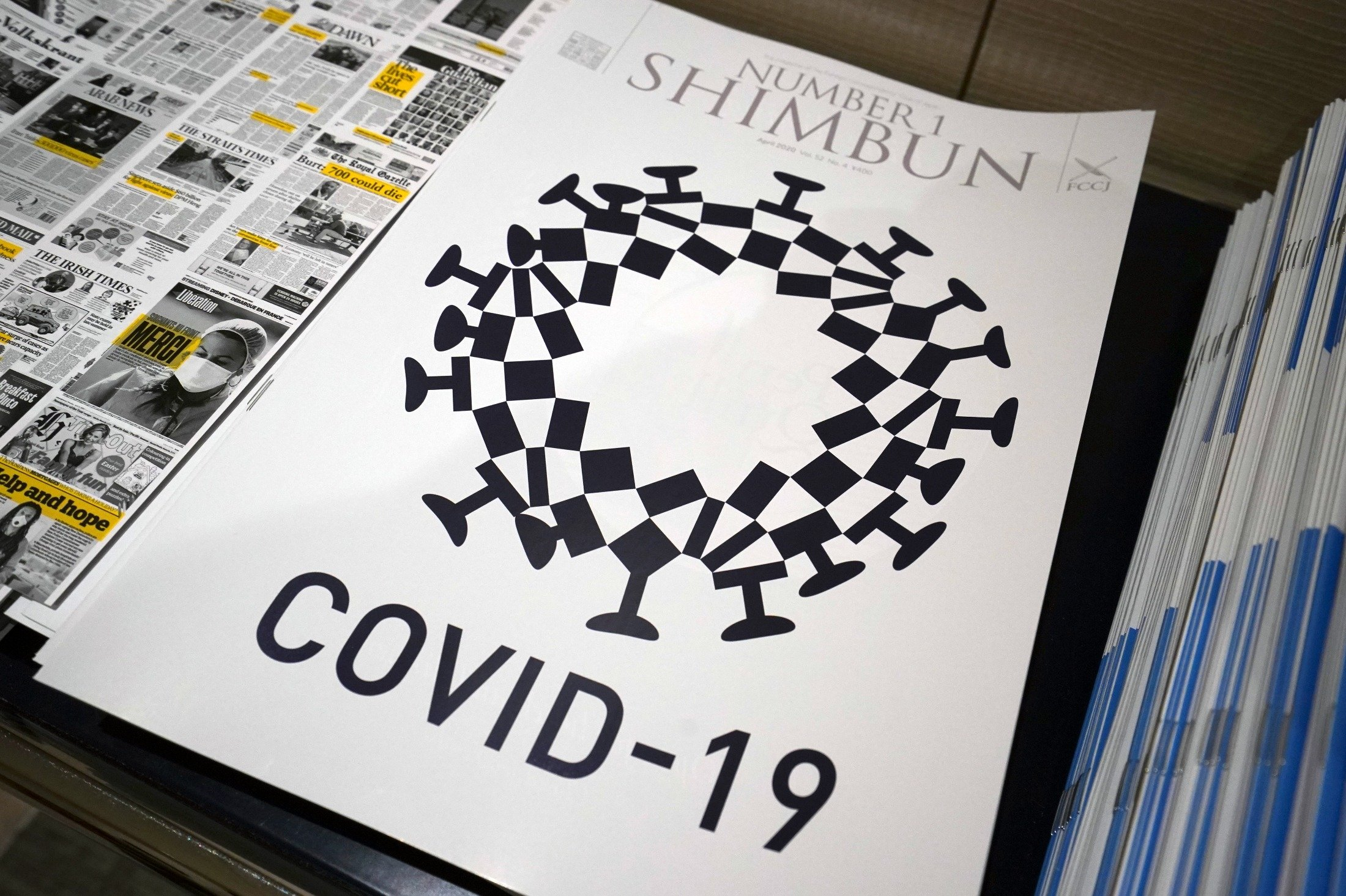 The cover design of Number 1 Shimbun is seen in Tokyo, Japan, May 19, 2020. (AP Photo)