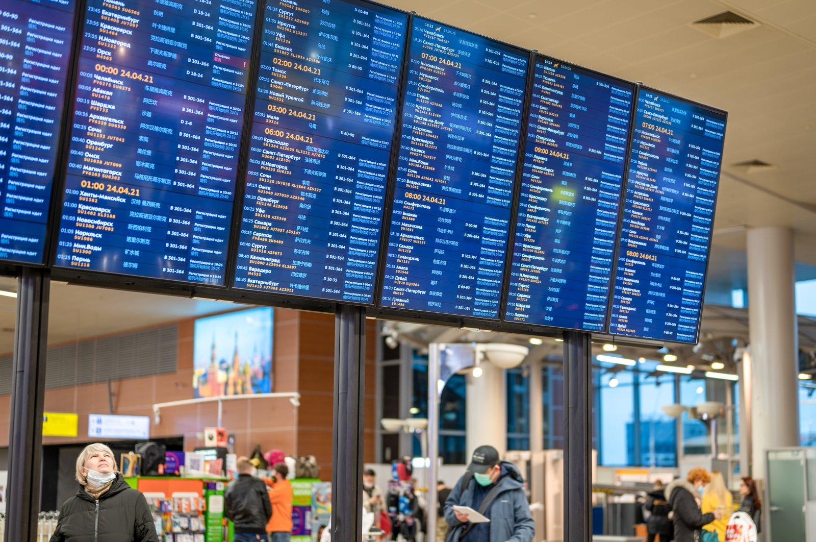 The schedule of departure flights at a terminal in Sheremetyevo International Airport, Moscow, Russia, May 7, 2021. (Shutterstock Photo)