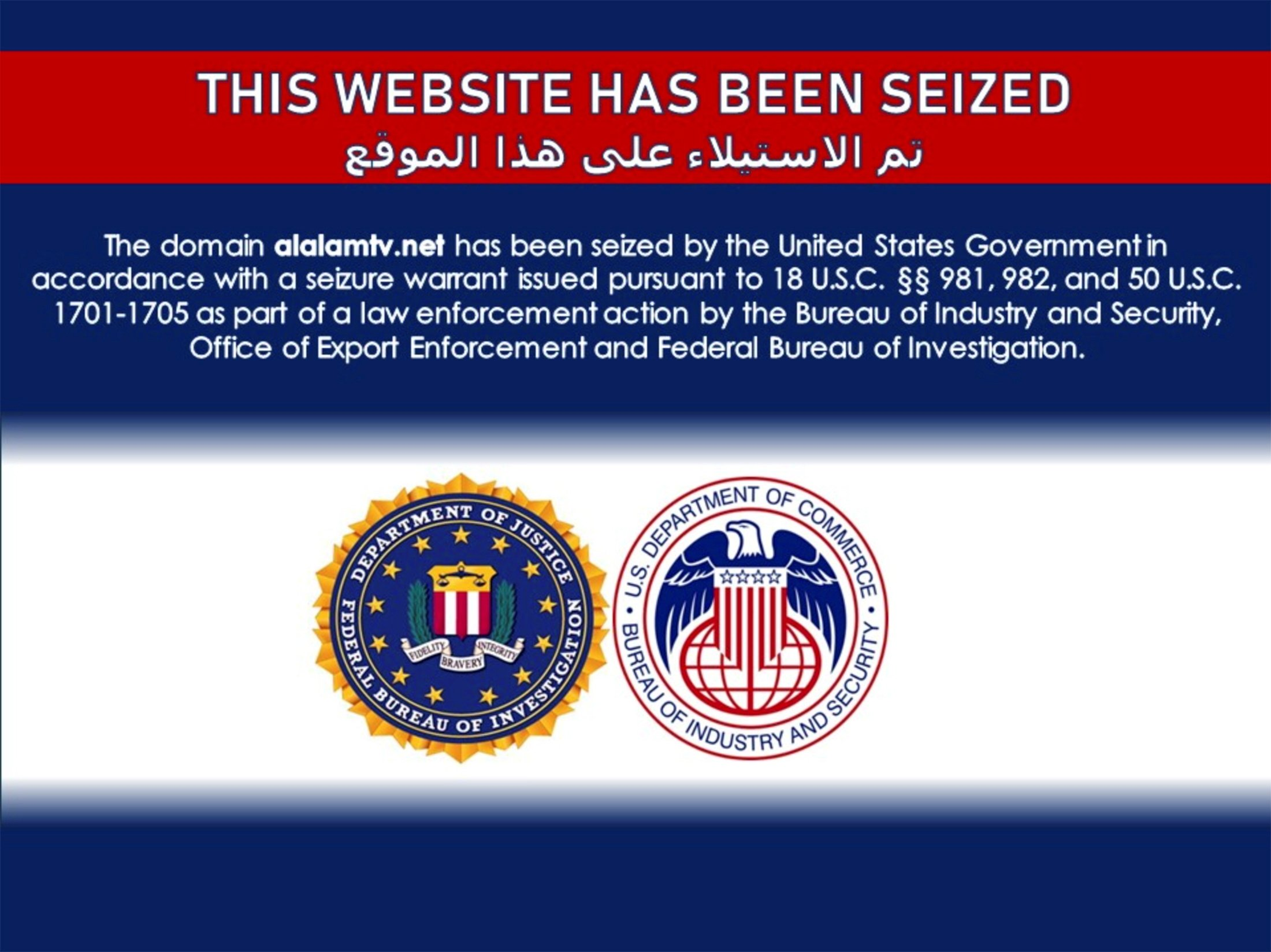 Iran's Arabic language Al-Kawtathar television website shows a notice that appeared on a number of Iran-affiliated websites saying they had been seized by the United States government as part of law enforcement action, in a screenshot taken June 22, 2021. (Reuters Photo)
