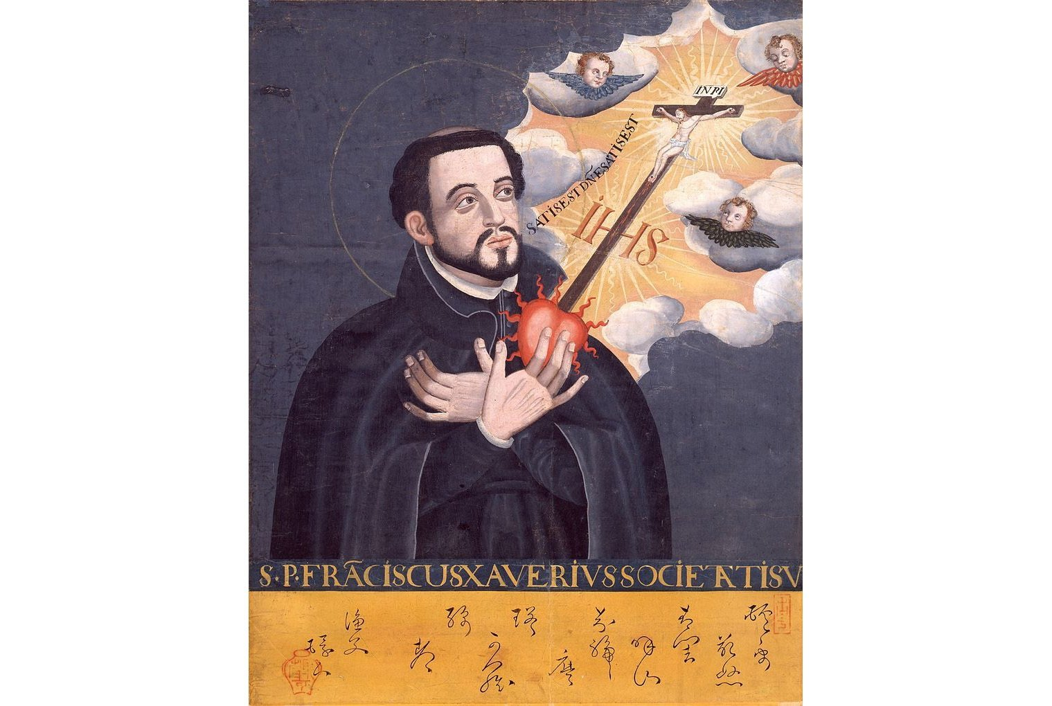 The X symbol made by Francis Xavier, one of the founders of the esoteric Jesuit order.