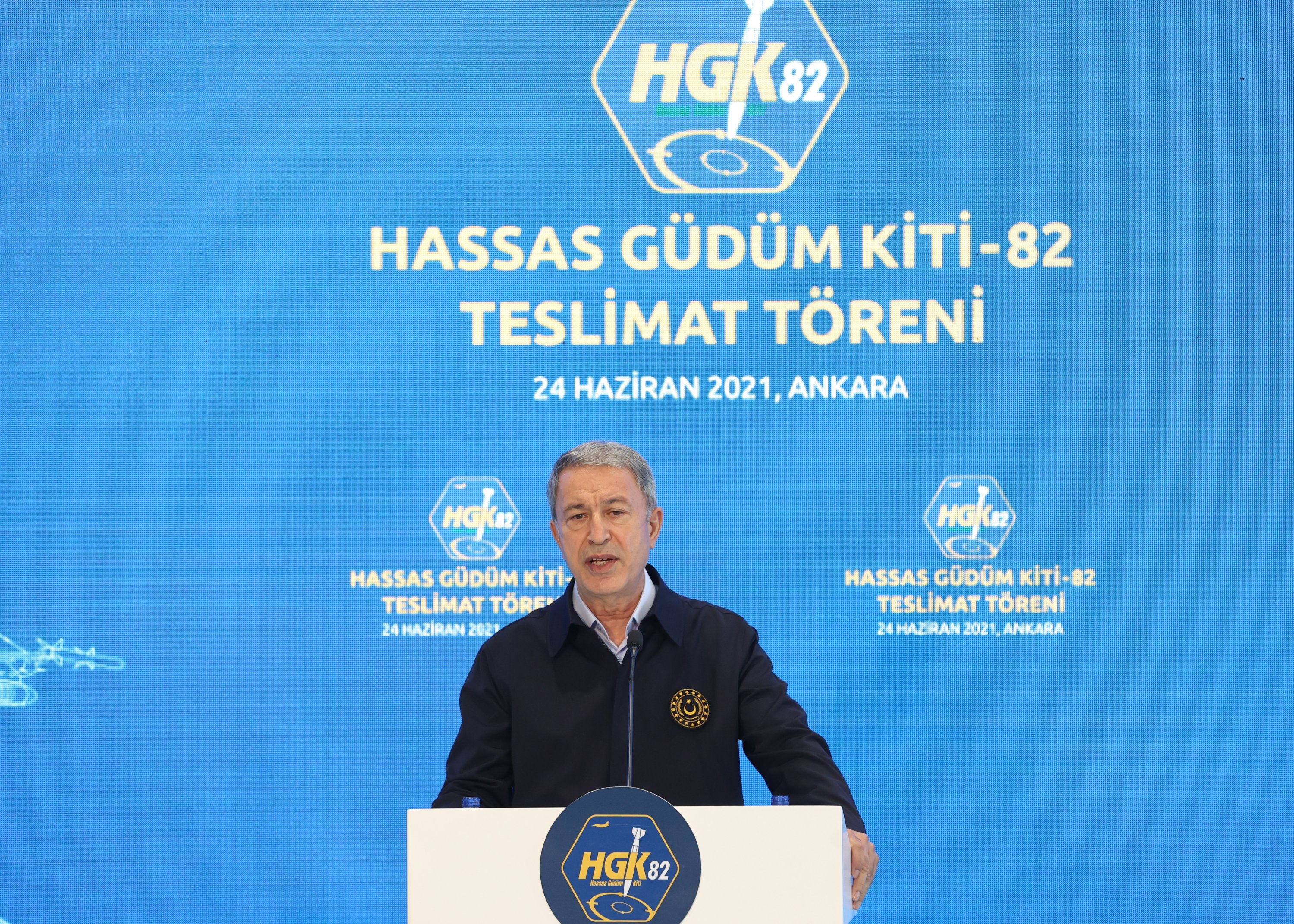 Defense Minister Hulusi Akar speaks at a ceremony held at the Etimesgut 3rd Air Maintenance Factory in the capital Ankara, Turkey, June 24, 2021. (AA Photo)