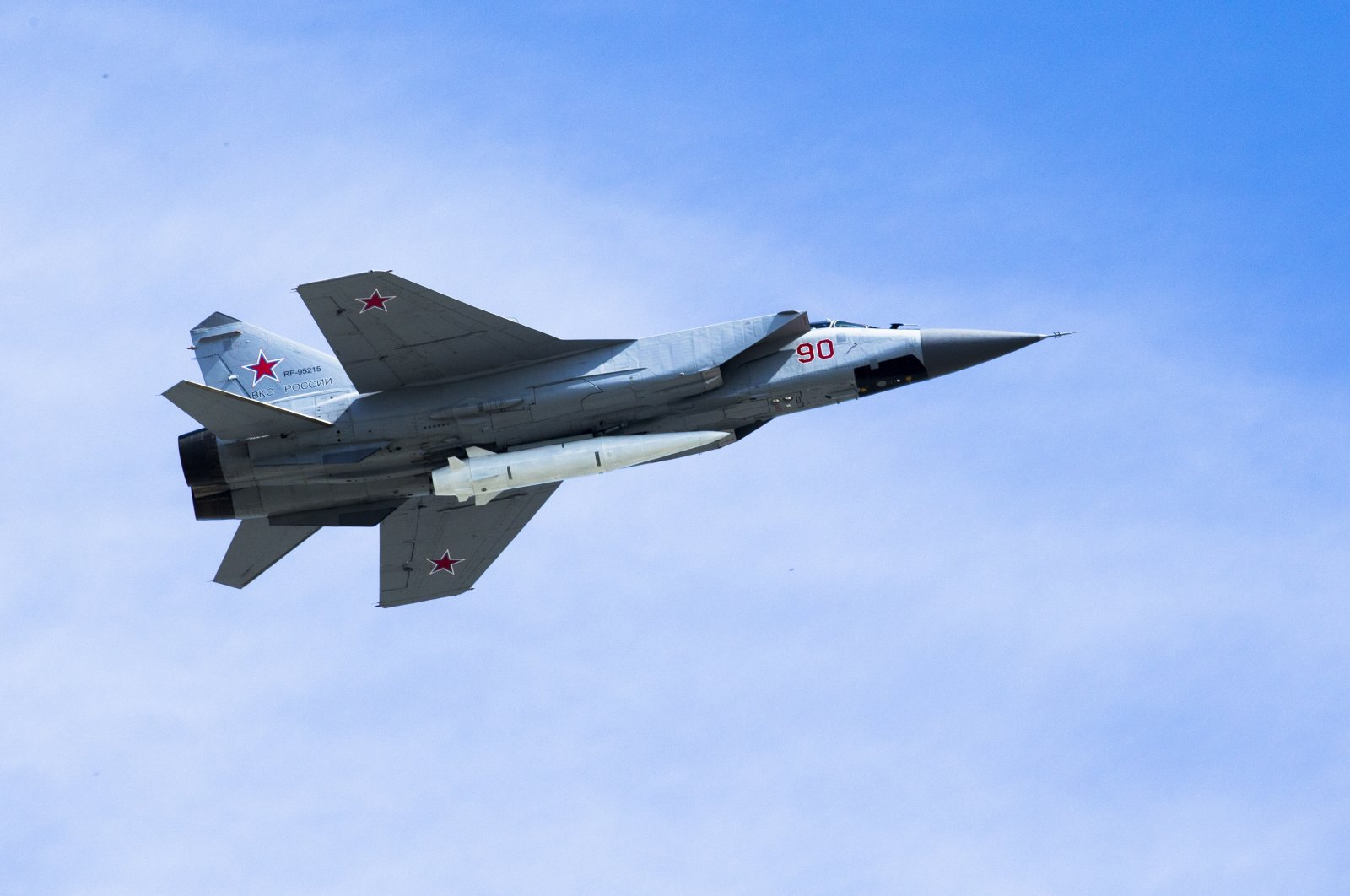 A Russian Air Force MiG-31K jet carries a high-precision hypersonic aero-ballistic missile Kh-47M2 Kinzhal during the Victory Day military parade to celebrate 73 years since the end of WWII and the defeat of Nazi Germany, in Moscow, Russia, May 9, 2018. (AP Photo)