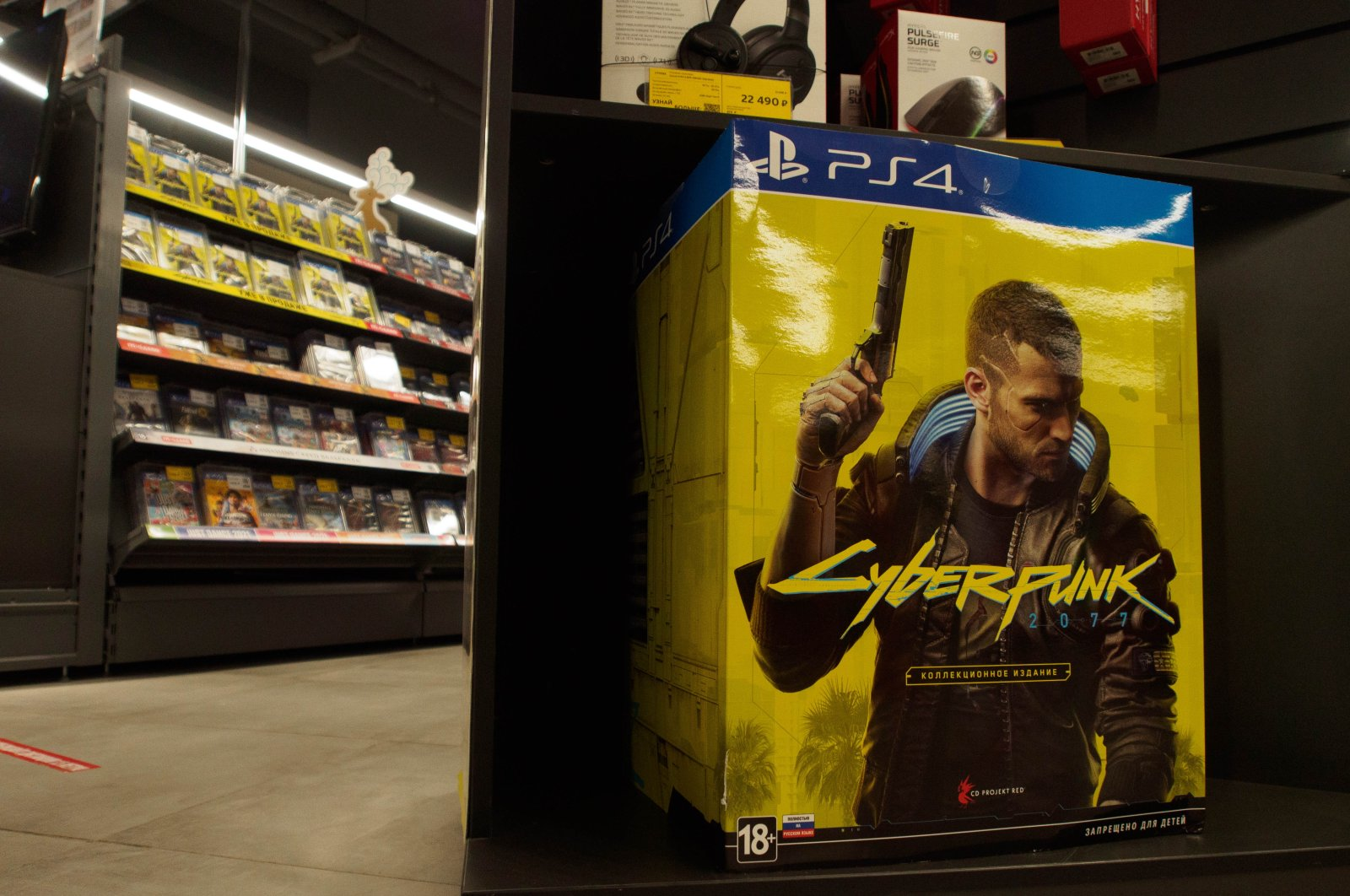 A box with the Sony PlayStation 4 Cyberpunk 2077 Collector's Edition is seen displayed at a store in Russia. (Reuters Photo)