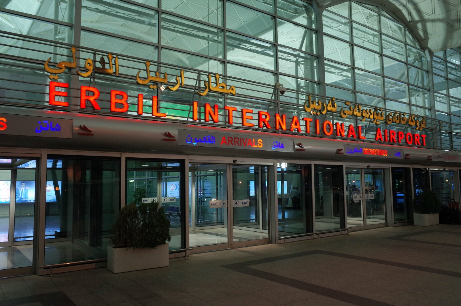 The entrance of Irbil Airport is seen in this file photo taken in Iraq on Sept. 25, 2017. (Reuters File Photo)
