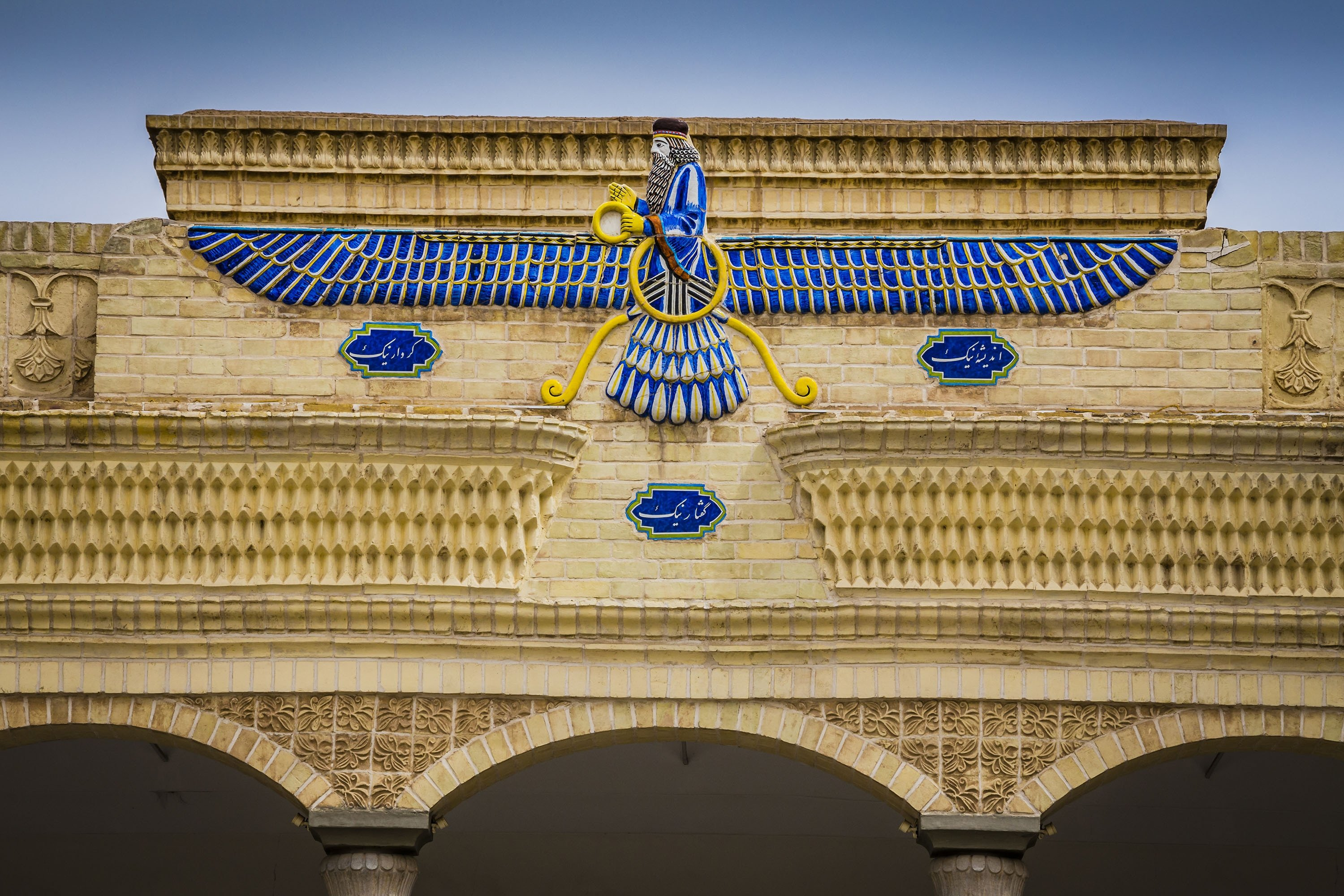 The Faravahar, one of the most well-known symbols of Zoroastrianism, an Iranian religion, can be seen on a historical building in Yazd, Iran. (Shutterstock Photo)