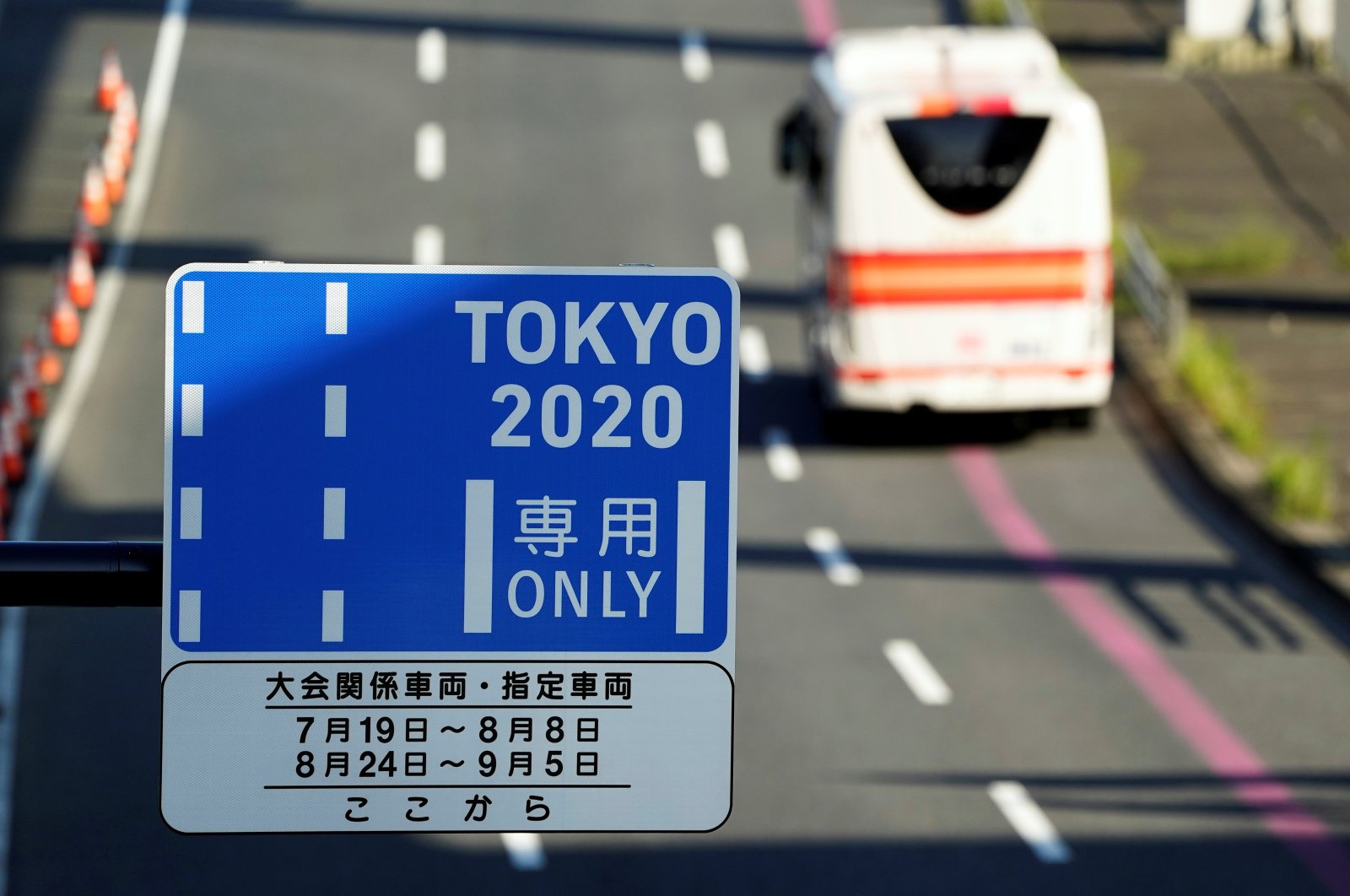 A road sign indicating lane priority for the Tokyo 2020 Olympic Games officials is seen in Tokyo, Japan, July 19, 2021. (Reuters Photo)