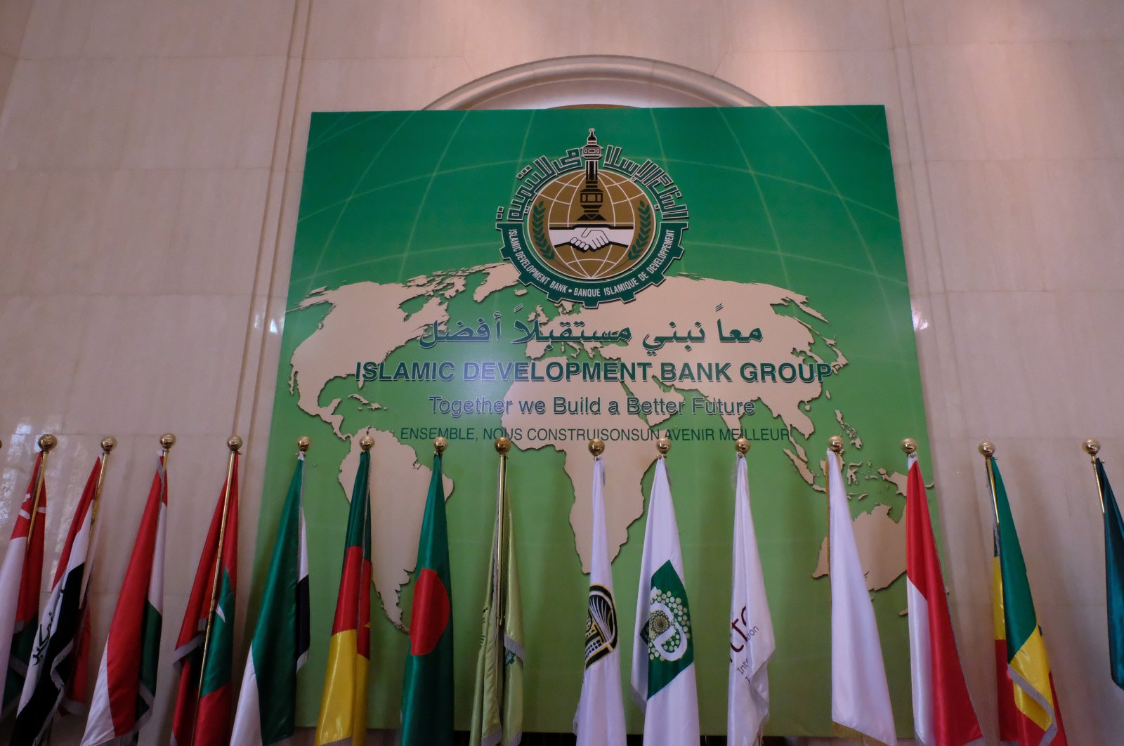 A Banner with arabic countries flags are seen at the entrance of the Islamic Development Bank Group in Jeddah, Saudi Arabia, May 31, 2018. (Reuters Photo)