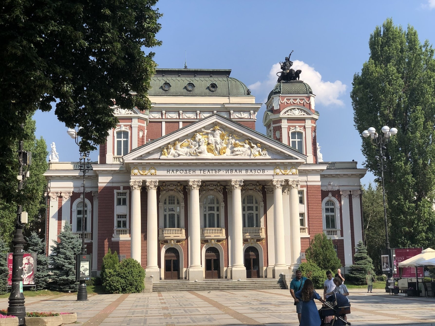 Ivan Vazov National Theater in Sofia, Bulgaria.