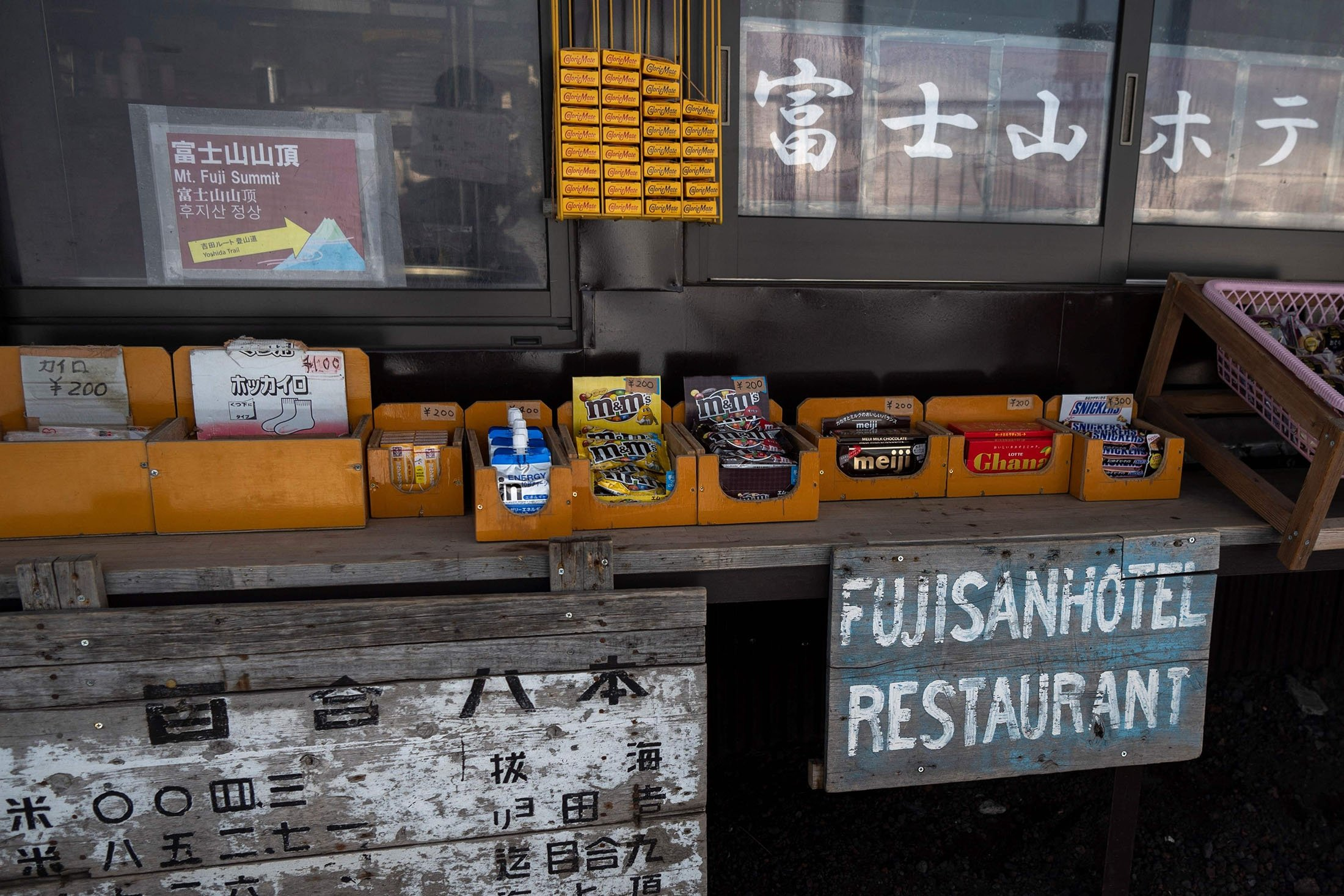 Snacks for sale at a kiosk along the trail to the summit of Mount Fuji, some 70 kilometers (43 miles) west of the capital Tokyo, Japan, July 18, 2021. (AFP Photo)