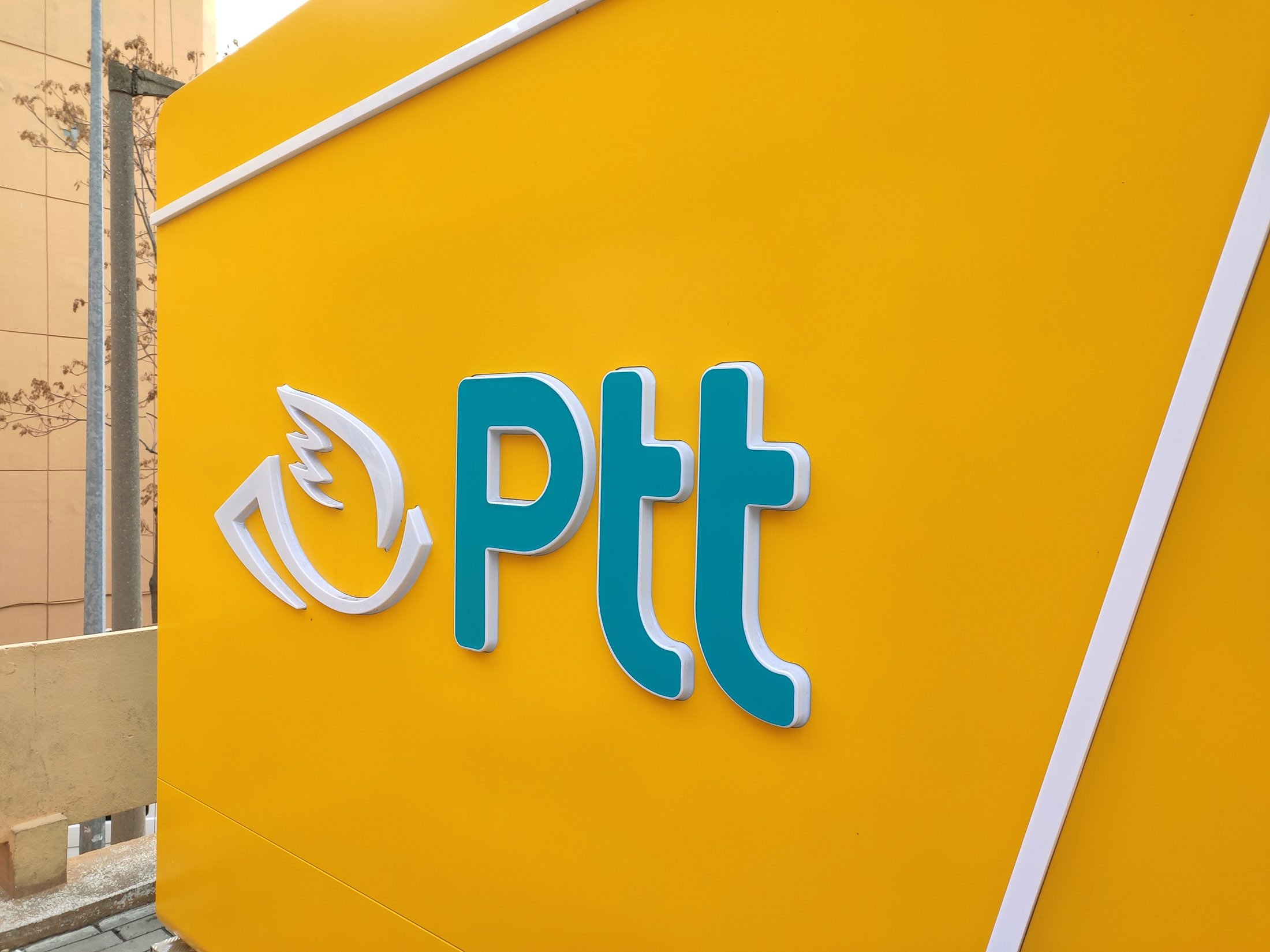A view of the logo of the Turkish Post and Telegraph Organization (PTT) in Istanbul, Turkey, Aug. 15, 2020. (Photo by Shutterstock)