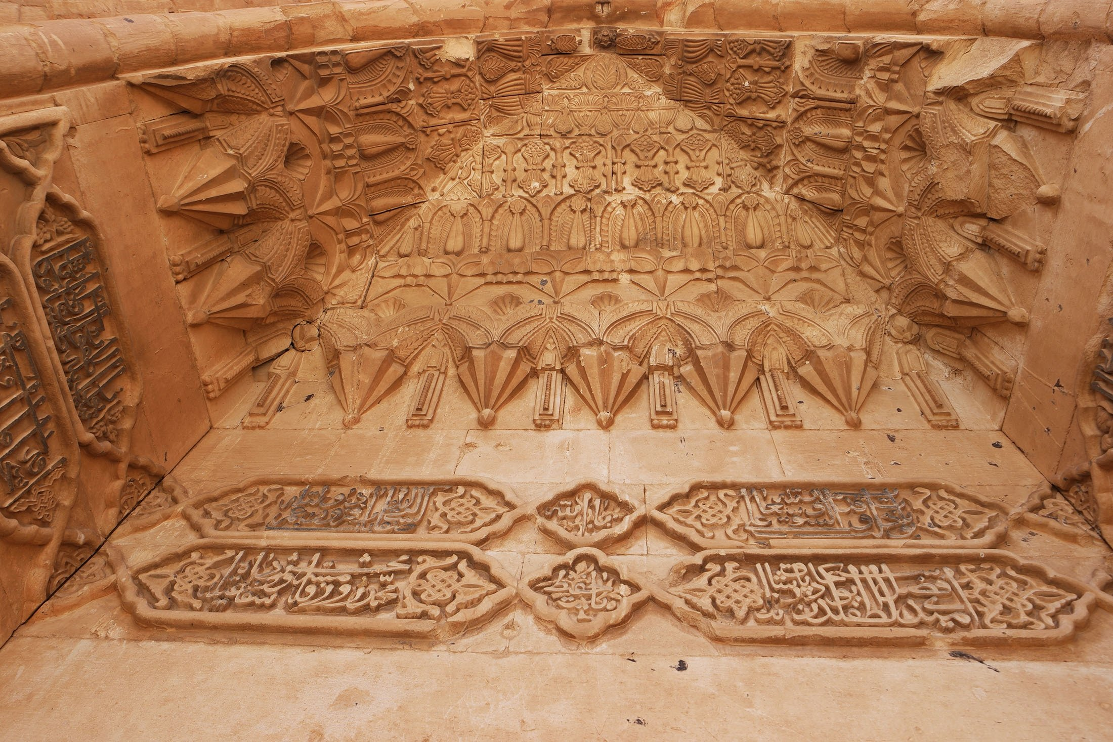 The walls of the Ishak Pasha Palace are decorated with Arabic inscriptions in the Doğubayazıt district of Ağrı, Turkey. (Shutterstock Photo)
