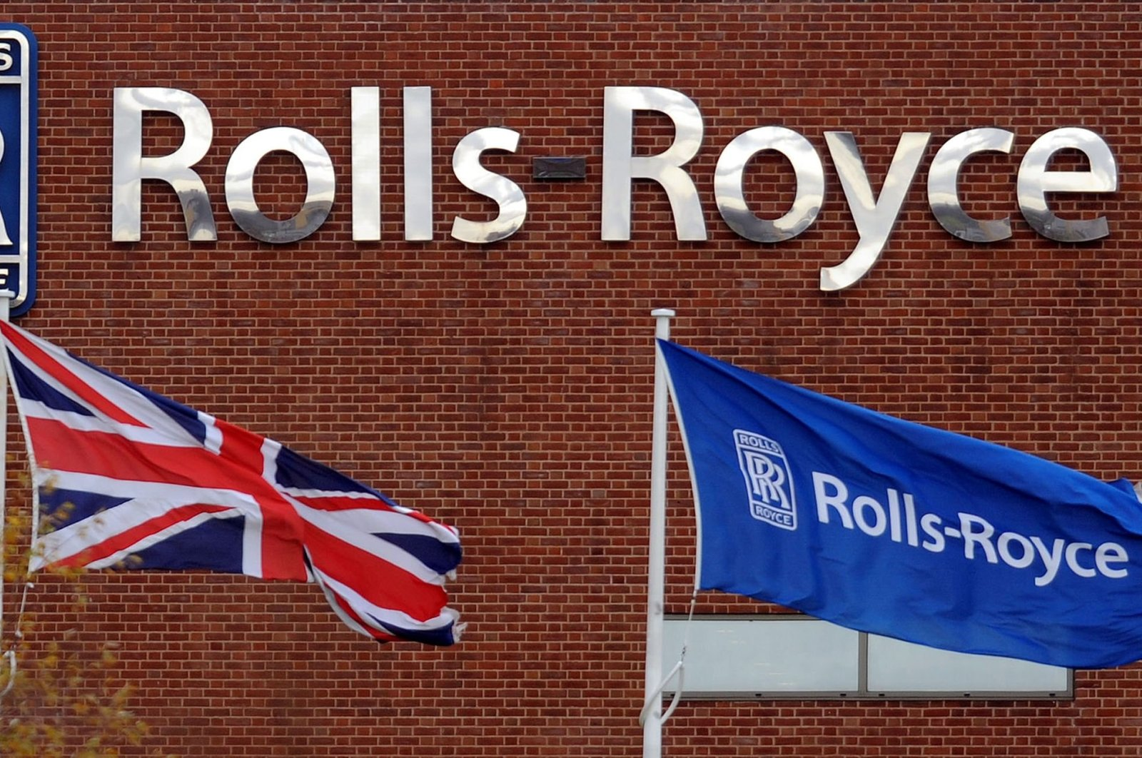 A general view of the Rolls-Royce factory in Allenton, Derby, central England, file photo, Nov. 20, 2008. (AFP Photo)