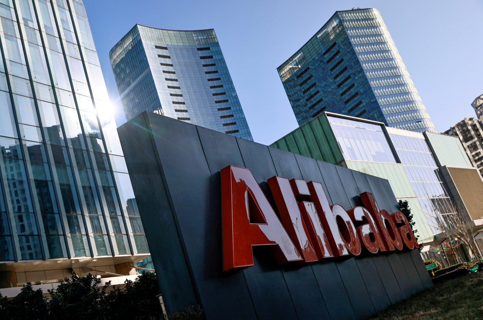 The logo of Alibaba Group is seen at its office in Beijing, China, Jan. 5, 2021. (Reuters Photo)