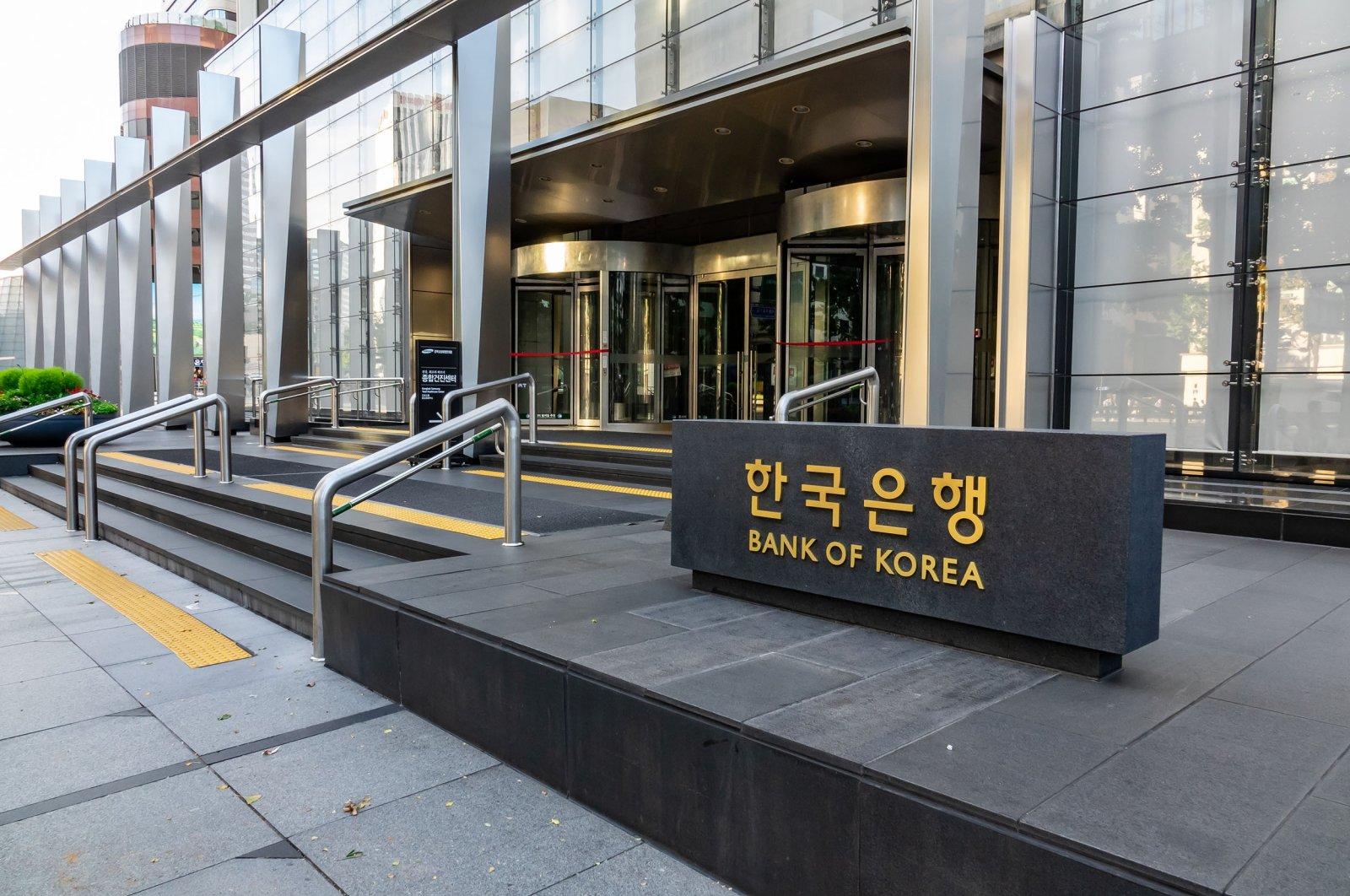 The building of the Bank of Korea, Seoul, South Korea, Aug 31, 2019. (Shutterstock Photo)