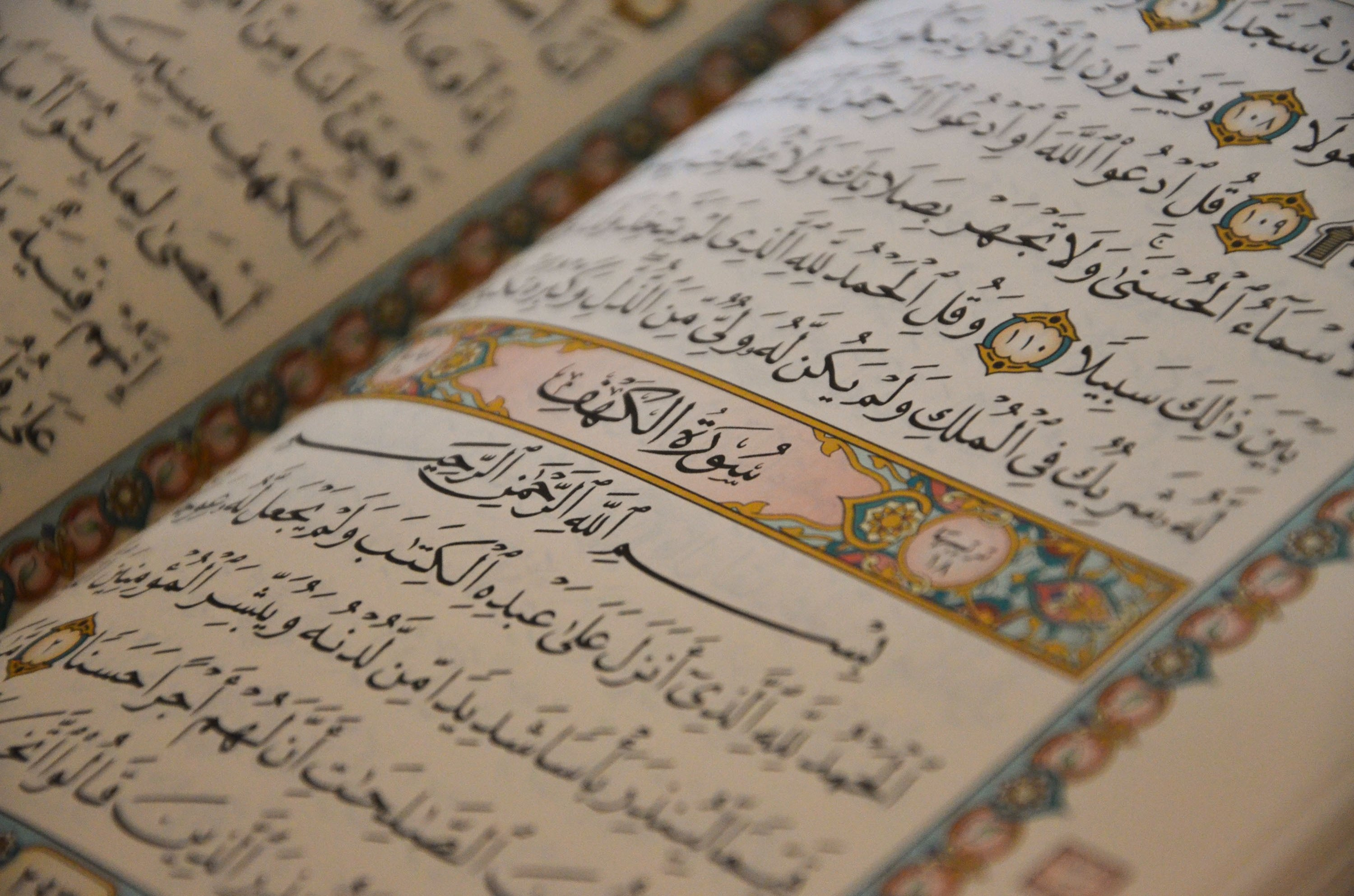 The Quran, the holy book of Islam. (Shutterstock Photo)
