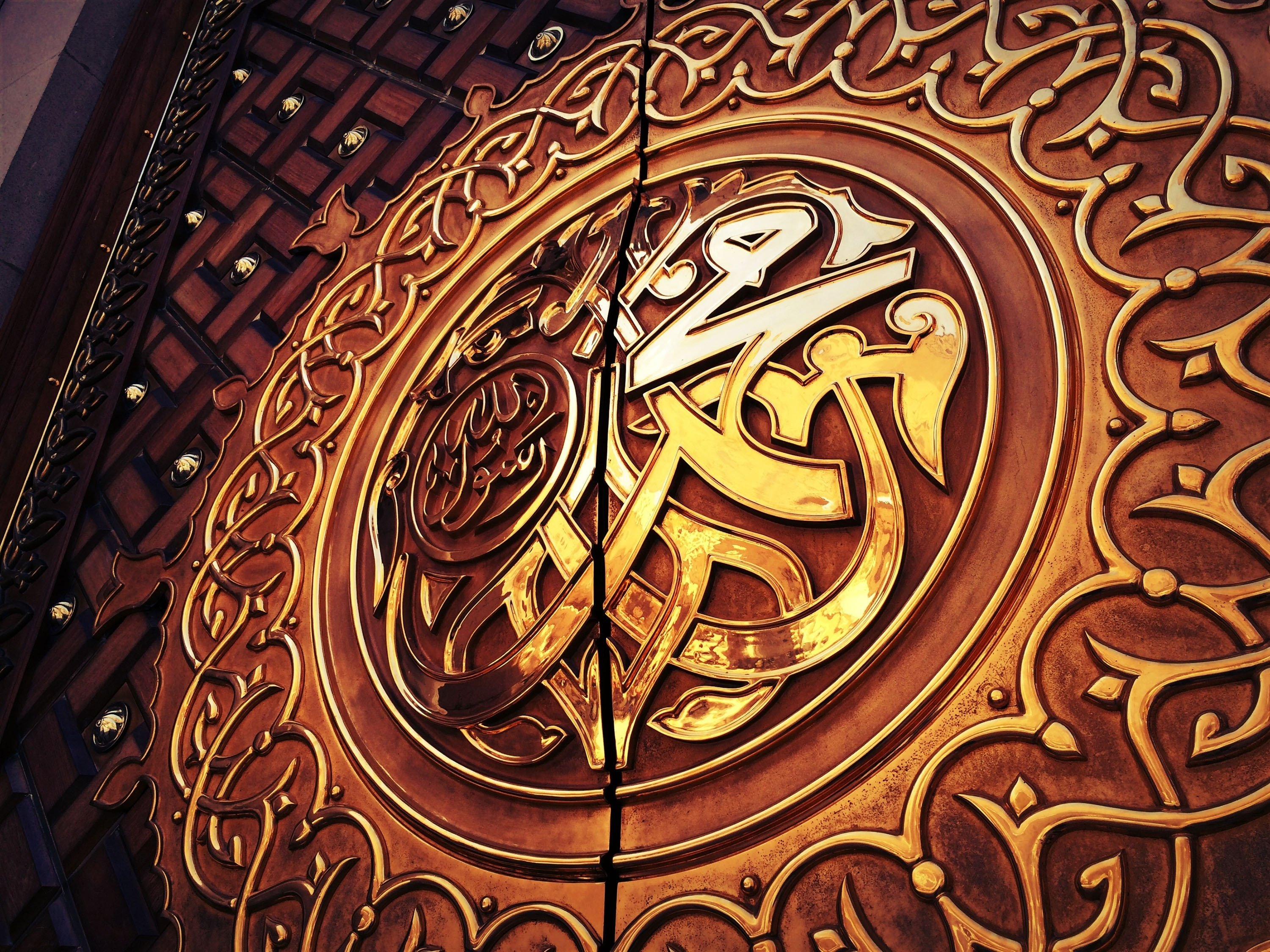 Arabic calligraphy depicting the Prophet Muhammad's name written on the door of Al-Masjid al-Nabawi (Mosque of the Prophet) where the tomb of the Prophet Muhammad is also located, Medina, Saudi Arabia. (Shutterstock Photo)