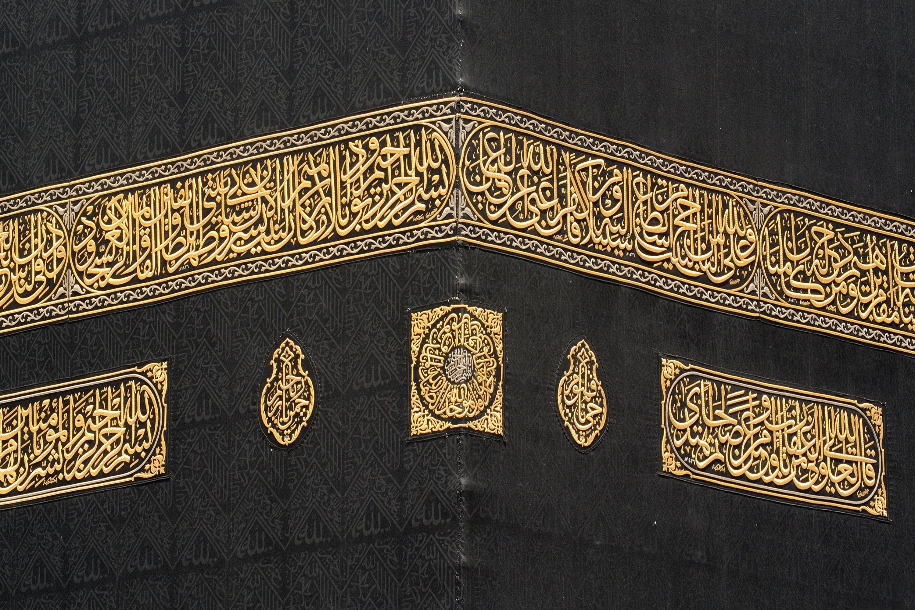 The detail of the kiswah, the cloth that covers the Kaaba, can be seenat Masjid al-Haram in Mecca, Saudi Arabia. (Shutterstock Photo)