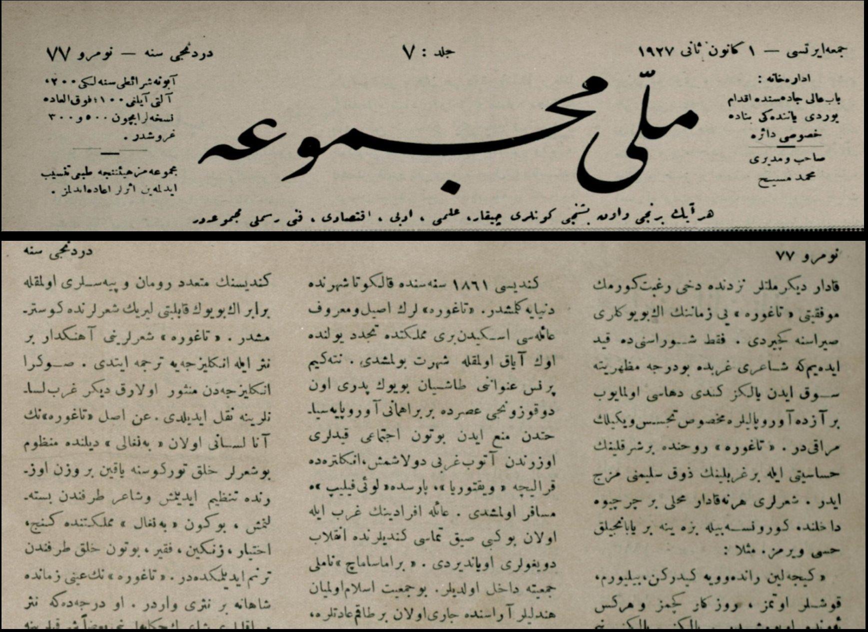 The article of Dr. Safia Sami in Milli Mecmuasi, Jan. 1, 1927.