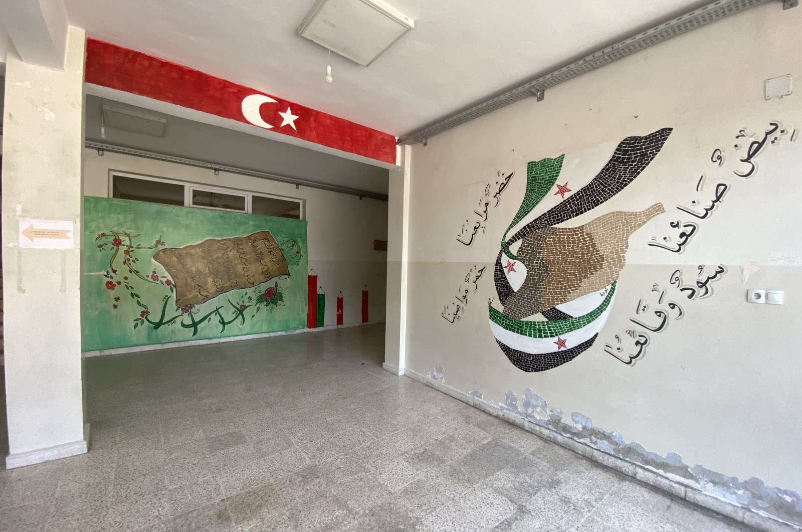 The inside of a school reconstructed with the support of Turkey is seen in Azaz, northern Syria, Aug. 23, 2021. (AA Photo)