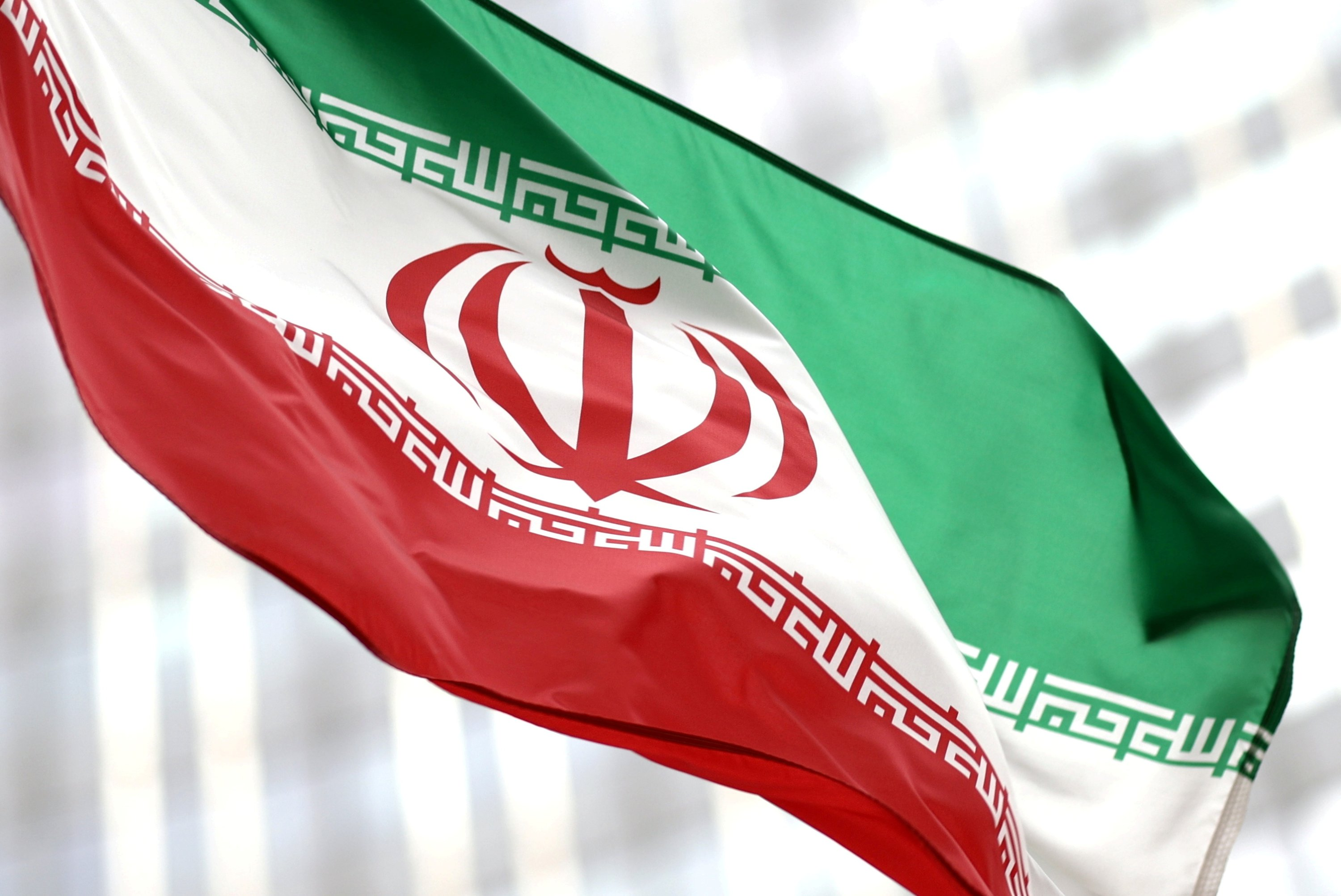 Iranian flag flies in front of the U.N. office building, housing IAEA headquarters, amid the COVID-19 pandemic, in Vienna, Austria, May 24, 2021. (REUTERS Photo)