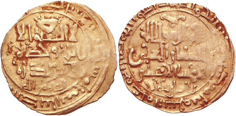 Coin minted in the name of Alp Arslan with the title Shahanshah. (Wikimedia)