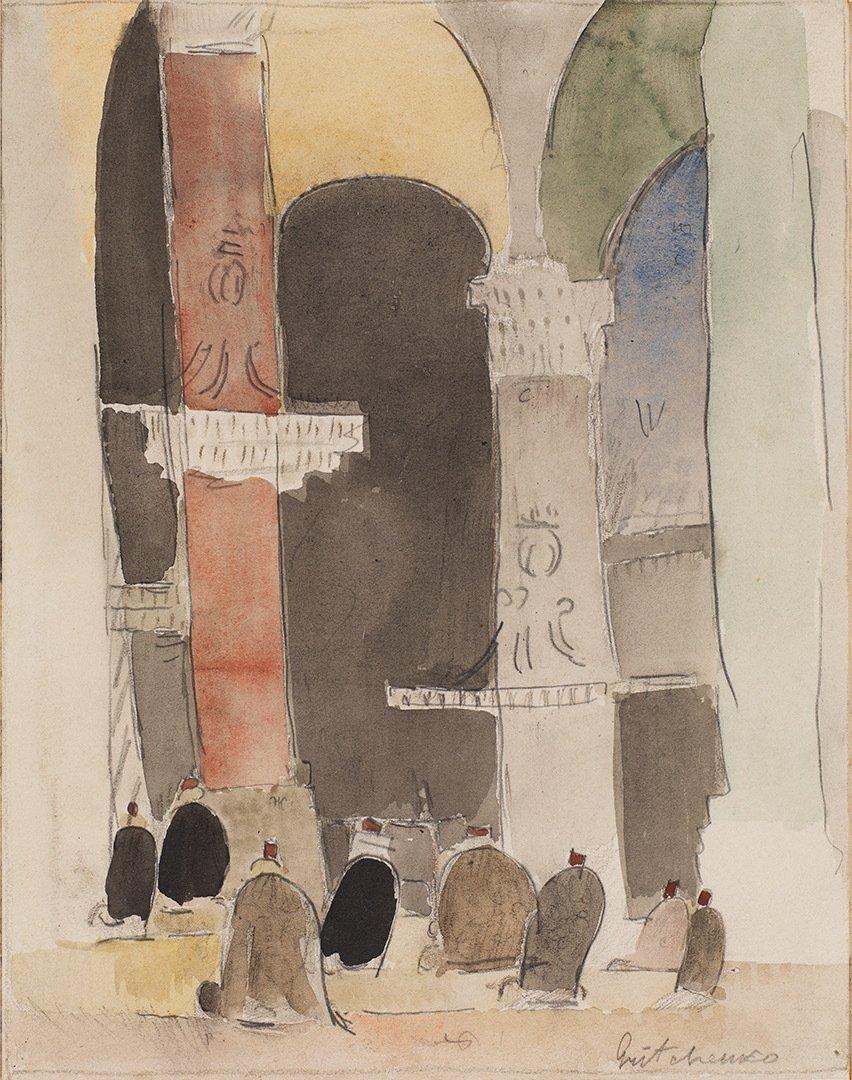 "Alexis Gritchenko,""Hagia Sophia,"" 1920, watercolor and pencil on paper, Ömer Koç collection, Turkey."