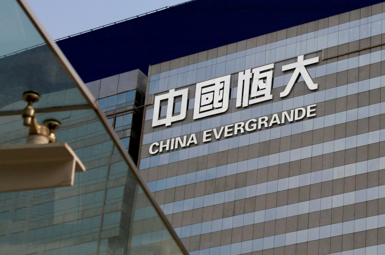 An exterior view of China Evergrande Center in Hong Kong, March 26, 2018. (Reuters Photo)