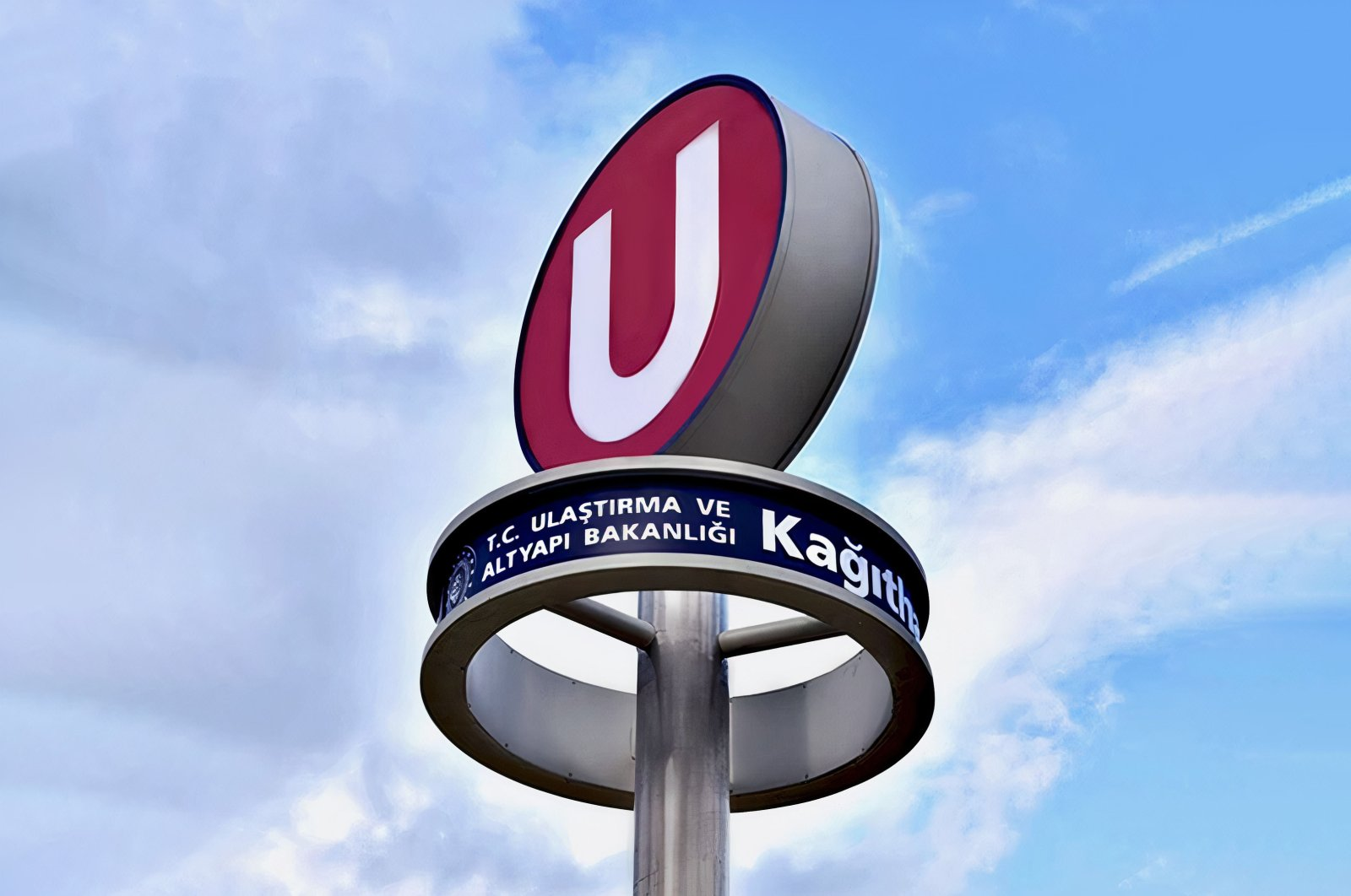 """A view of the """"U"""" sign erected at Kağıthane metro station that is currently under construction, in Istanbul, Turkey, Sept. 6, 2021. (DHA Photo)"""