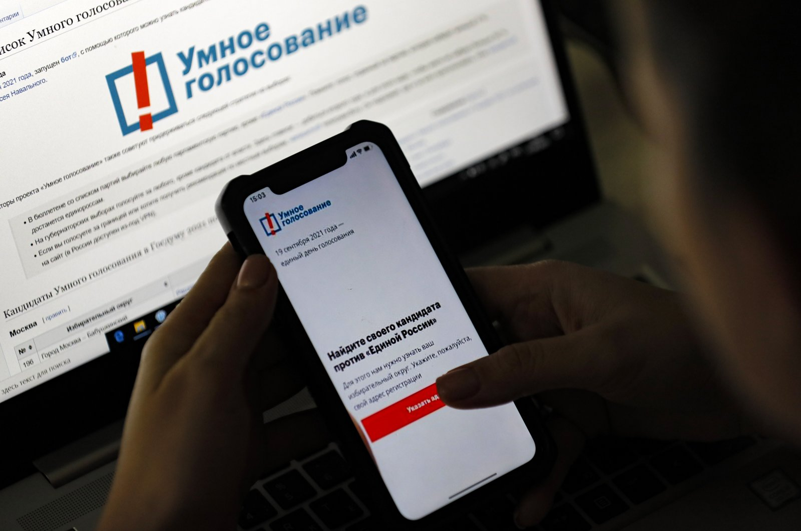 A woman examines Navalny's Smart Voting app on her cellphone in Moscow, Russia, Sept. 17, 2021. (EPA Photo)