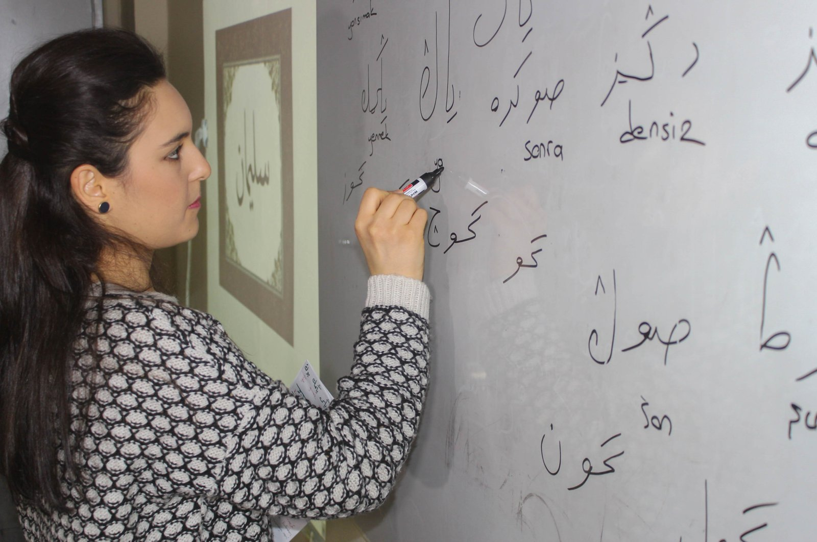 Turkish classes are popular among foreigners, as the language finds newfound popularity thanks to its widely available TV series and the country's rise in the international community. (Shutterstock Photo)