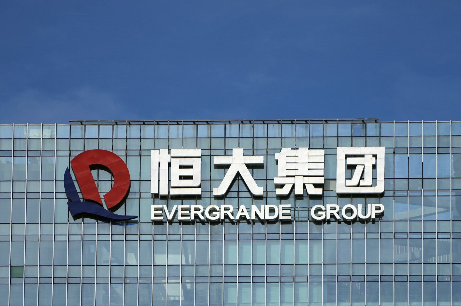 The company logo is seen on the headquarters of China Evergrande Group in Shenzhen, Guangdong province, China, Sept. 26, 2021. (Reuters Photo)