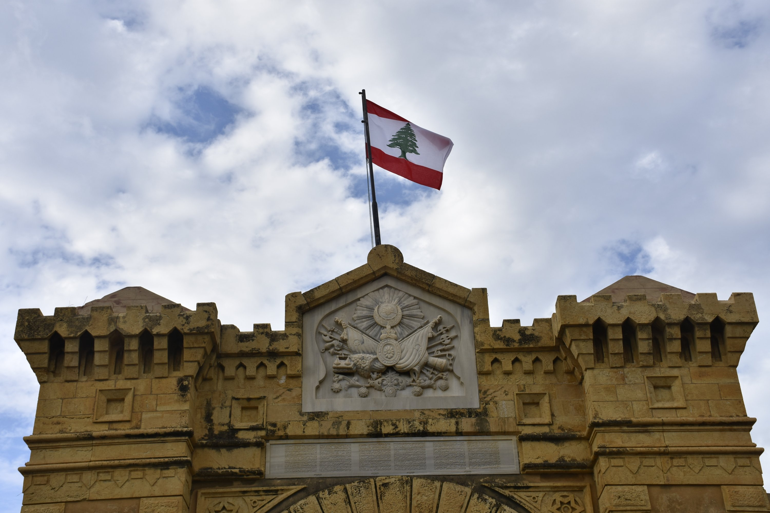 A close-up of the coat of arms of the Ottoman Empire on the gate of Baabda Mansion, Lebanon, Sept. 27, 2021. (AA Photo)