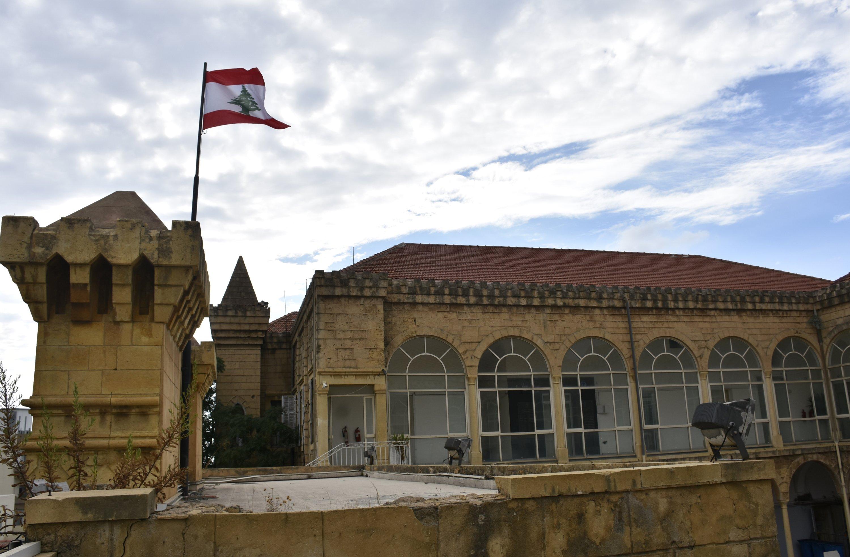 An exterior view of Baabda Mansion, Lebanon, Sept. 27, 2021. (AA Photo)