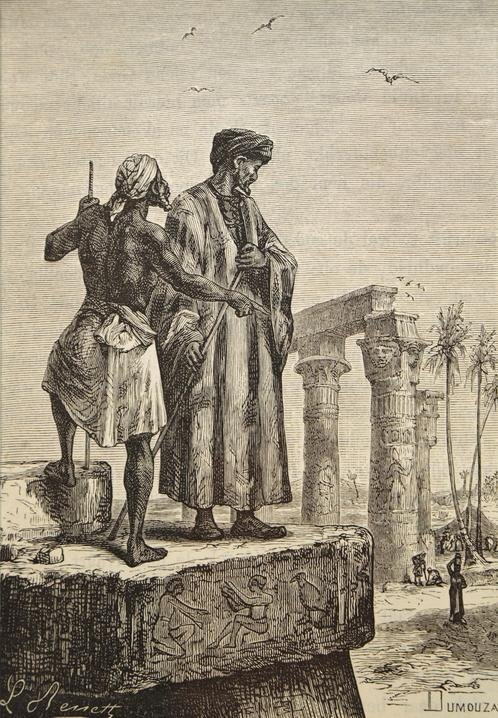A book illustration by Leon Benett published in 1878 shows Ibn Battuta (right) and his guide. (Wikimedia Photo)